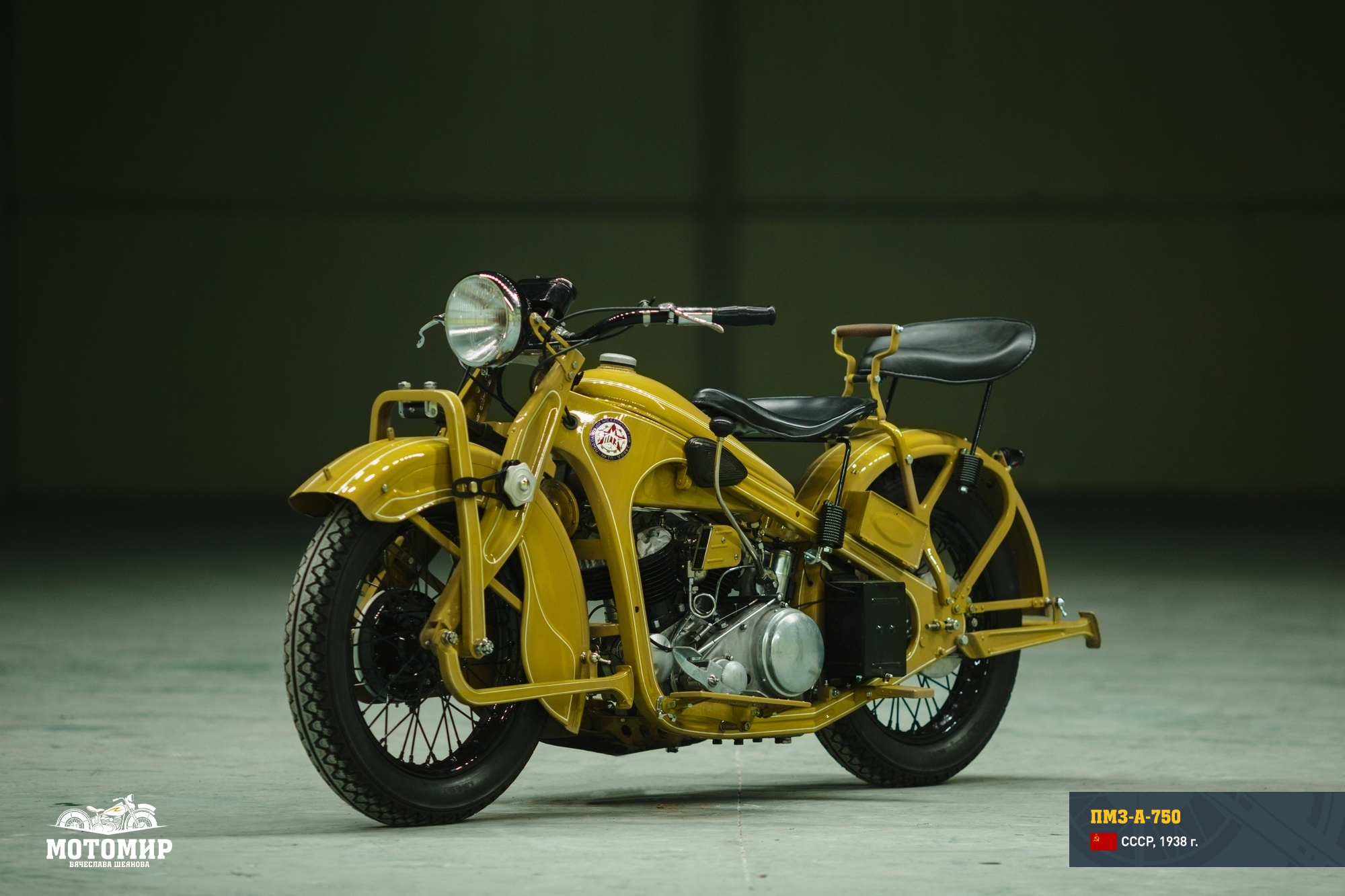 Motorcycle PMZ-A-750: technical specifications 85