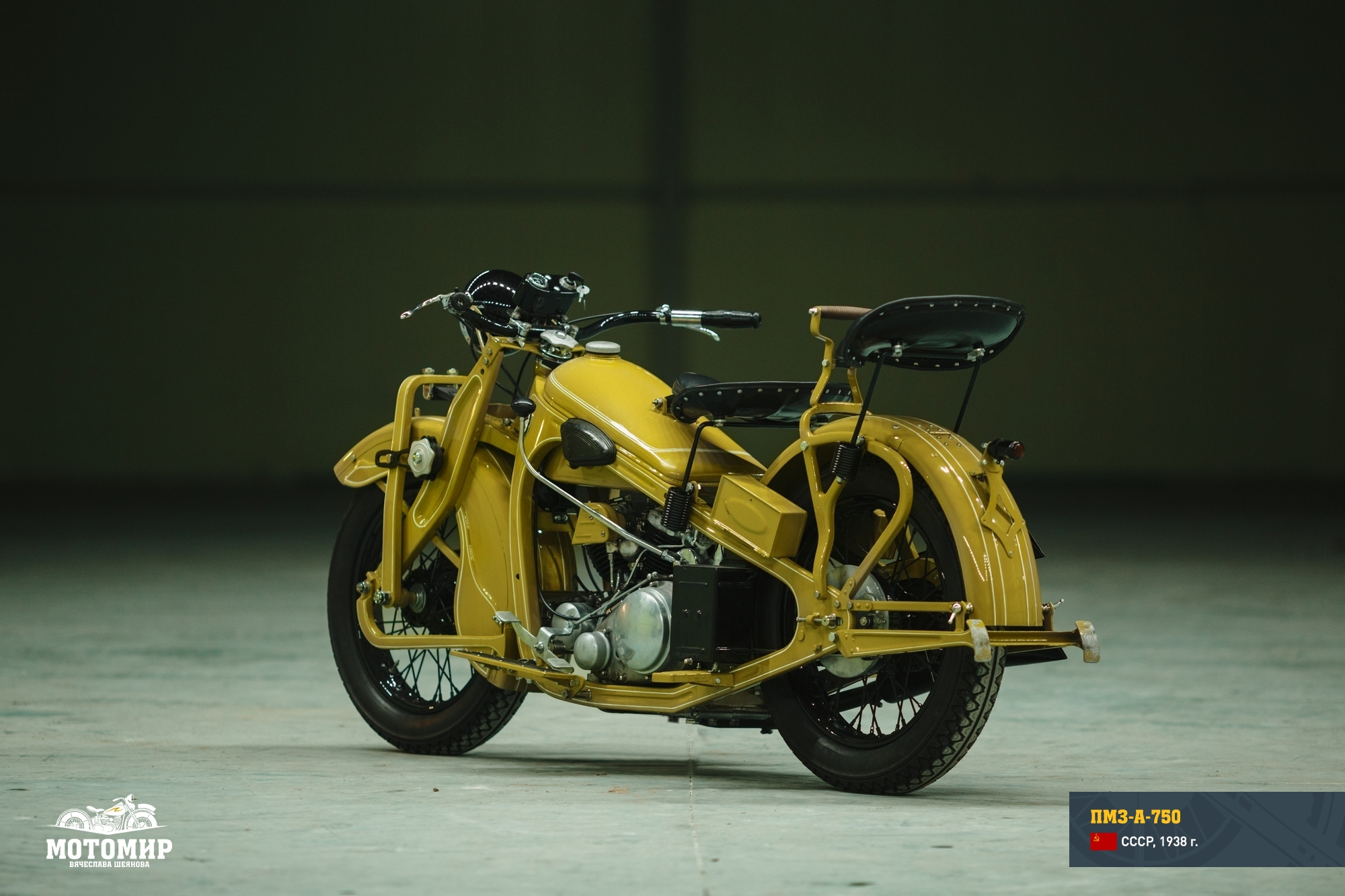 Motorcycle PMZ-A-750: technical specifications 25