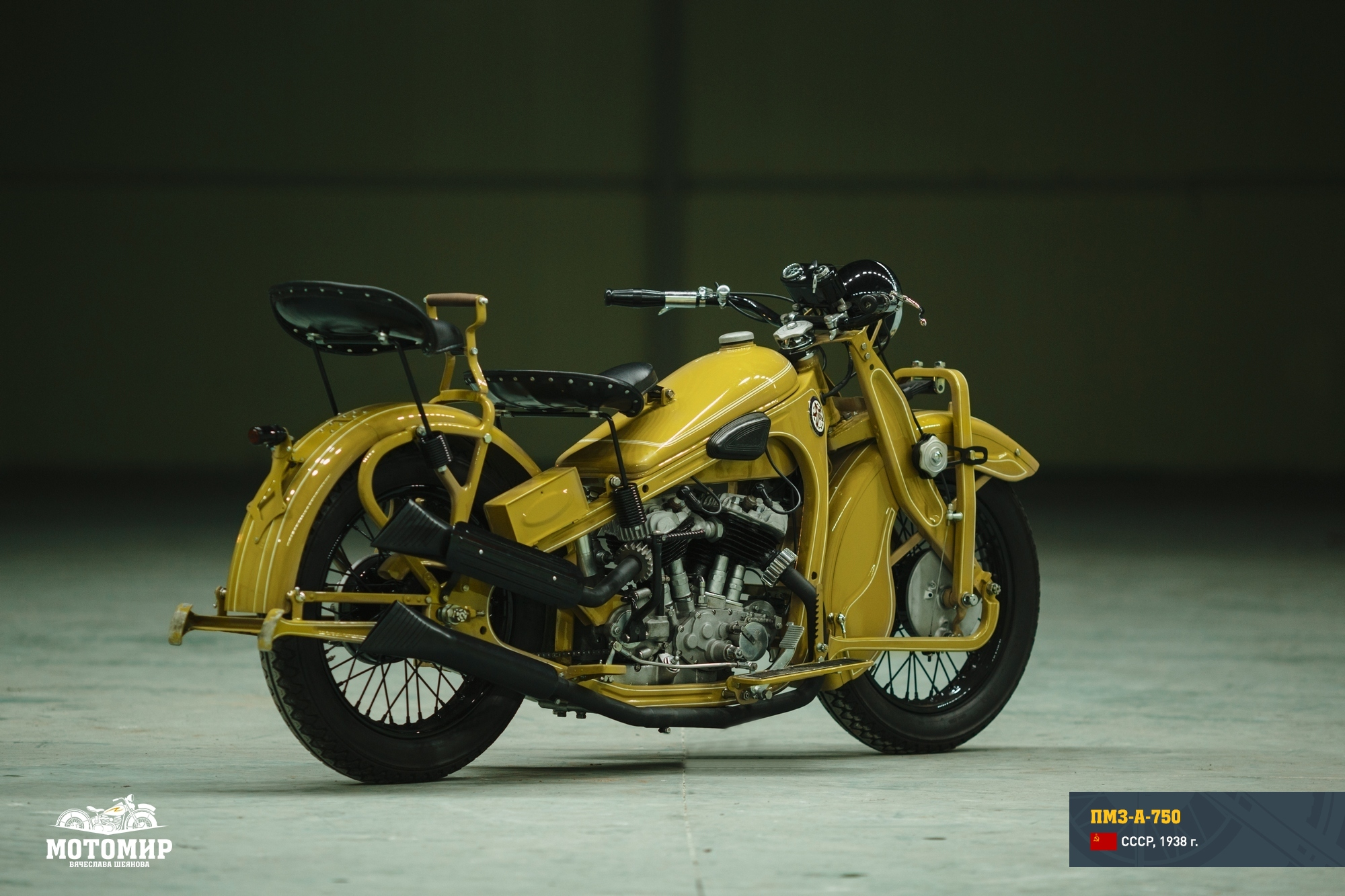 Motorcycle PMZ-A-750: technical specifications 72