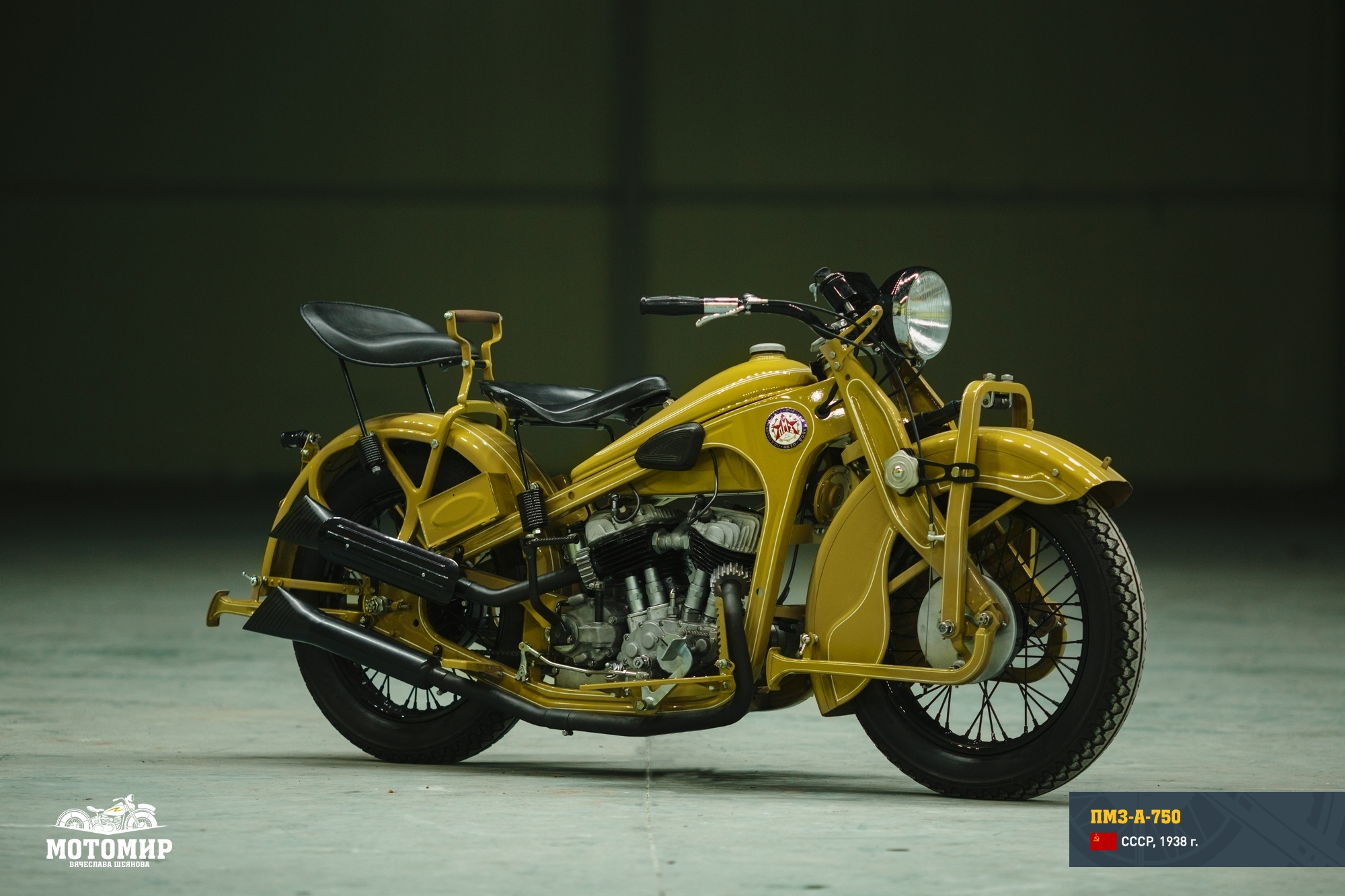 Motorcycle PMZ-A-750: technical specifications 97