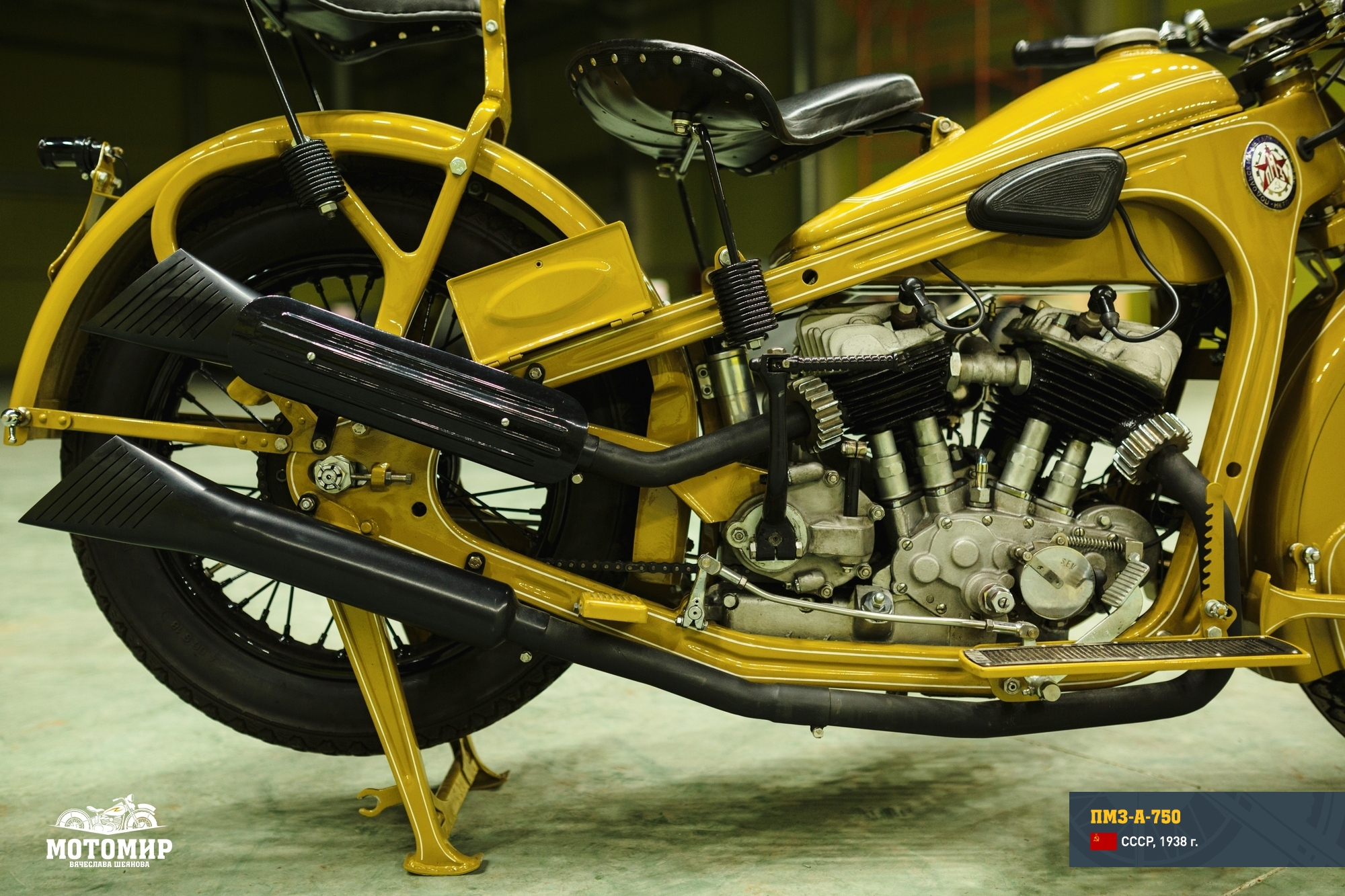Motorcycle PMZ-A-750: technical specifications 78