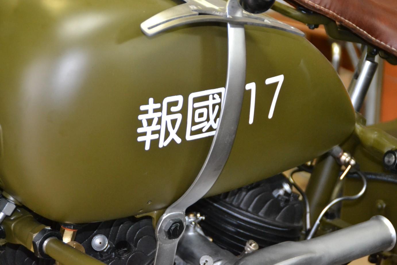 Kurogane Type 95 mil 19