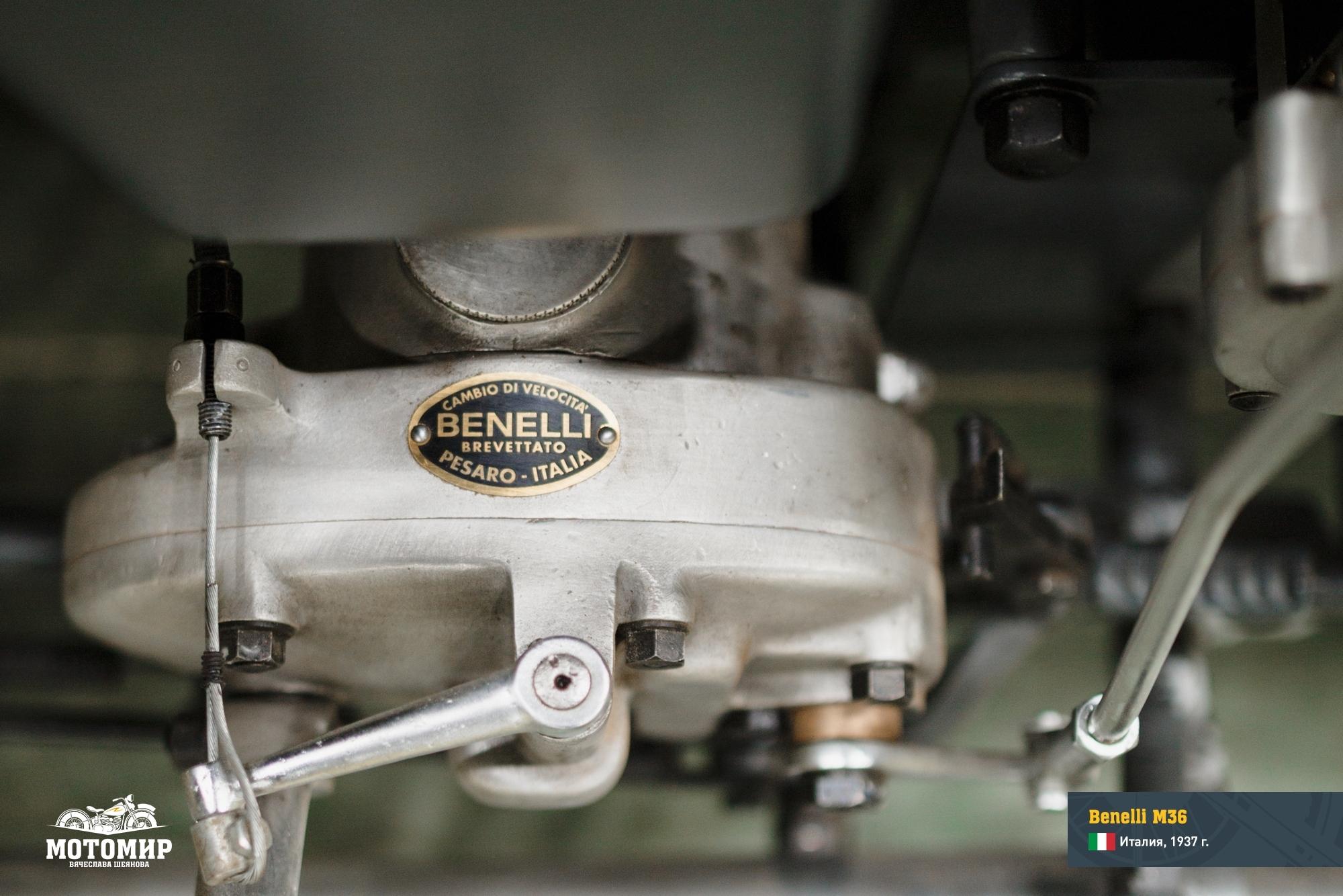 benelli-m36-201412-web-11