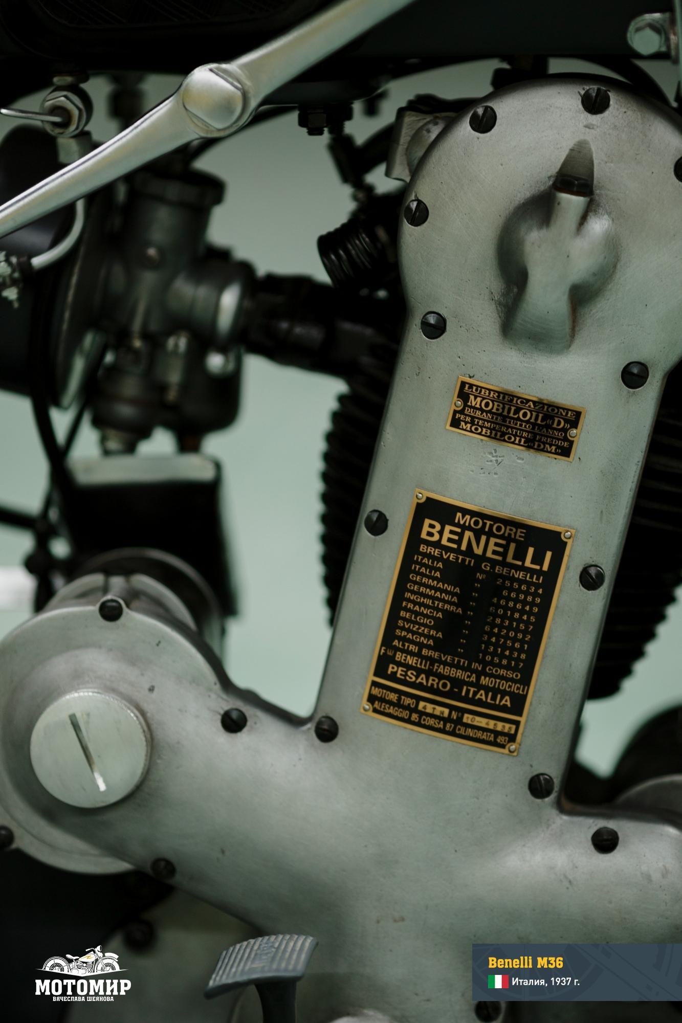 benelli-m36-201412-web-17