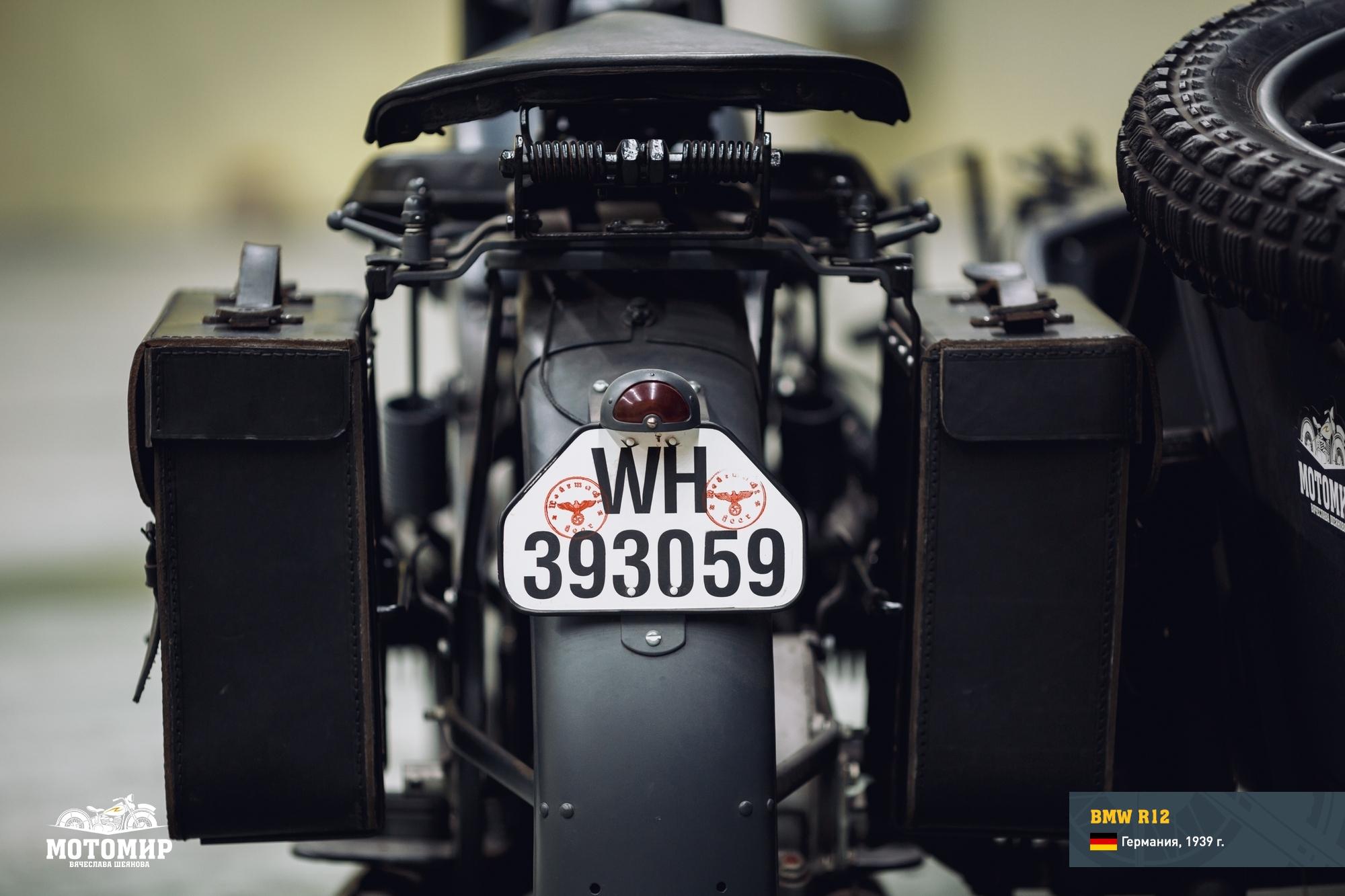 bmw-r12-201503-web-14