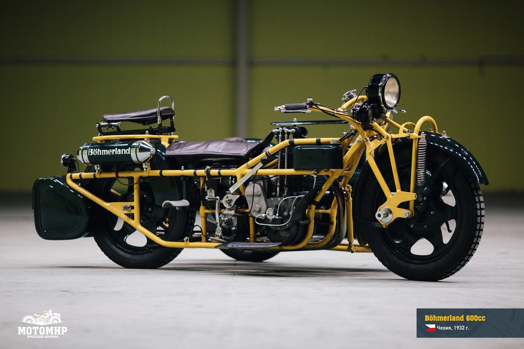 bohmerland-600cc-201502-web-08