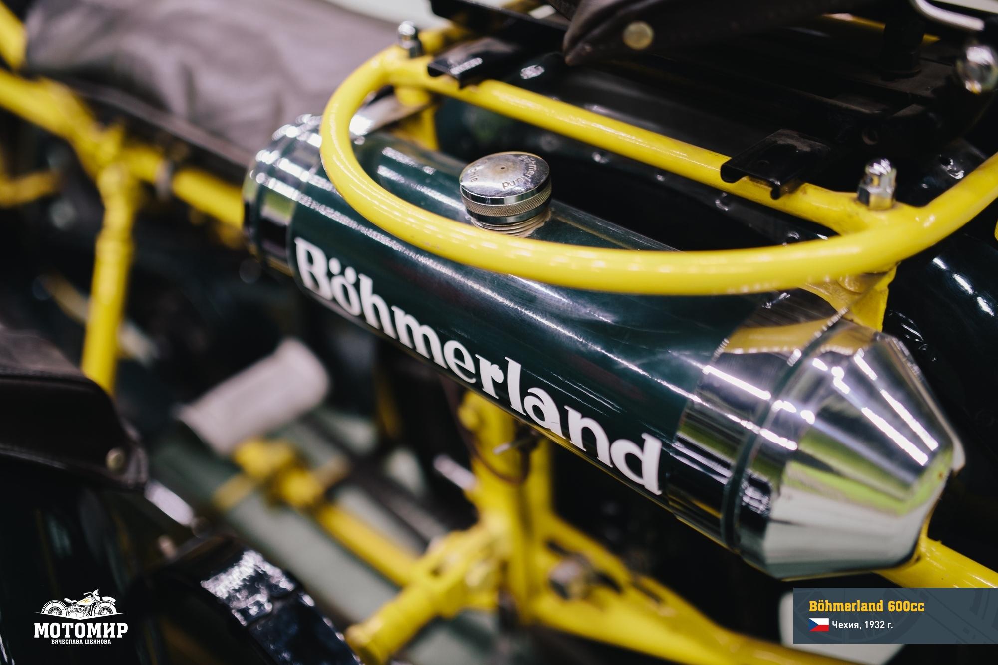 bohmerland-600cc-201502-web-17