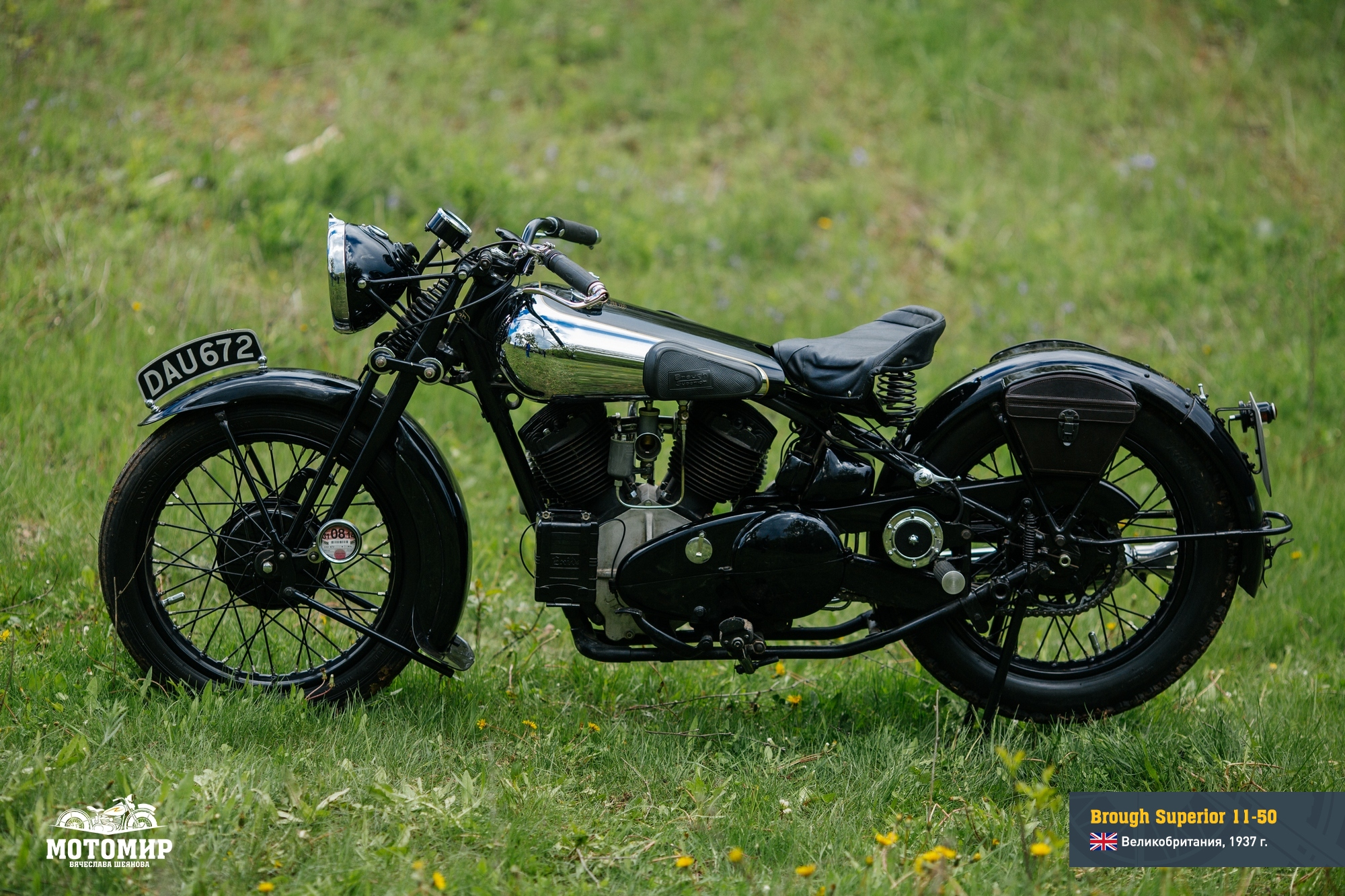 brough-superior-11-50-201509-web-01