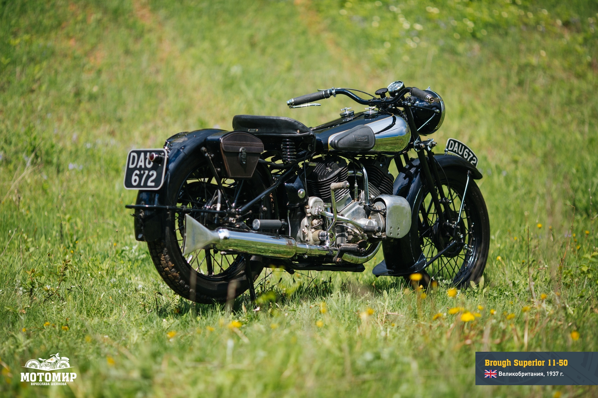 brough-superior-11-50-201509-web-04