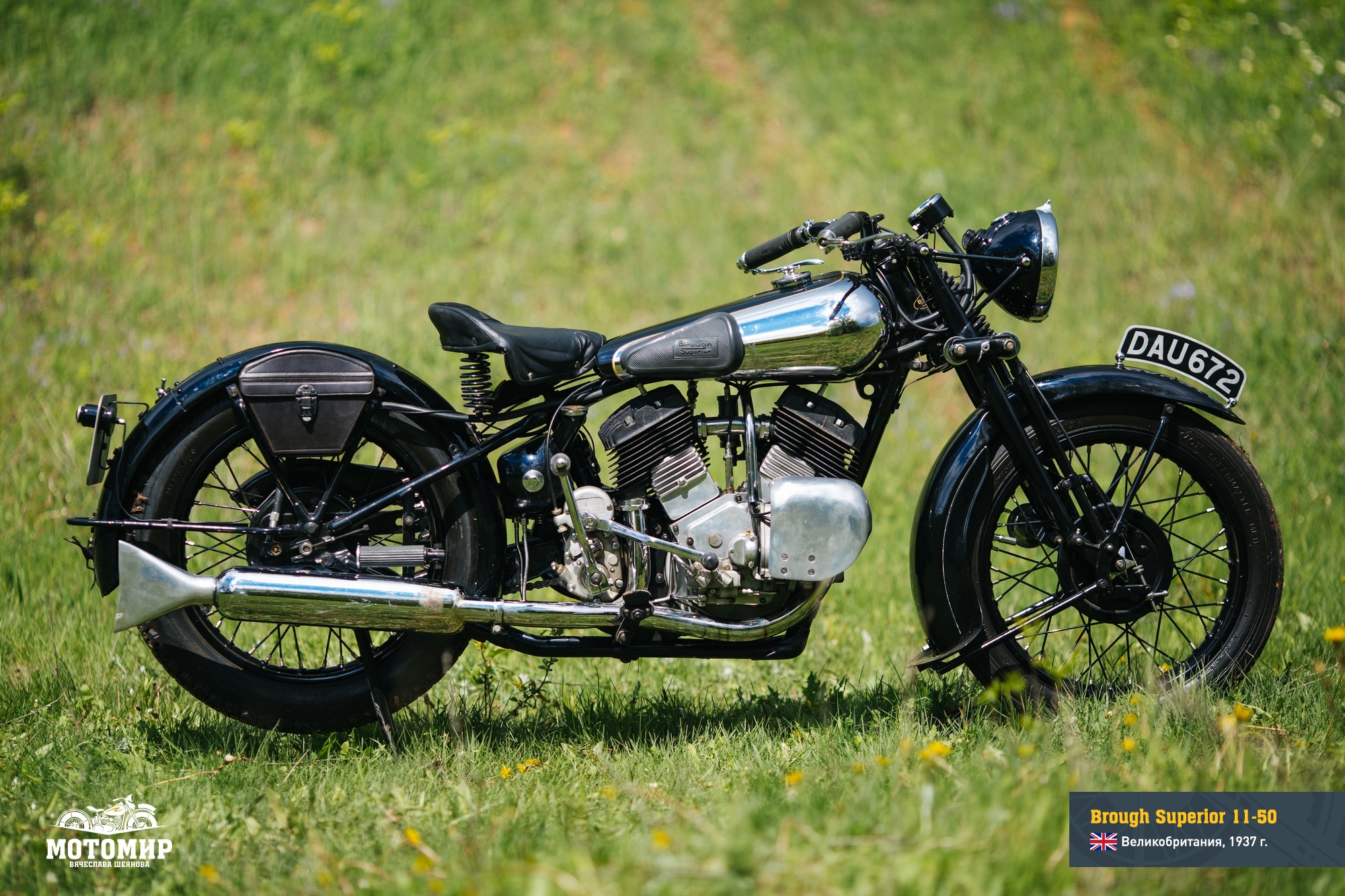 brough-superior-11-50-201509-web-05