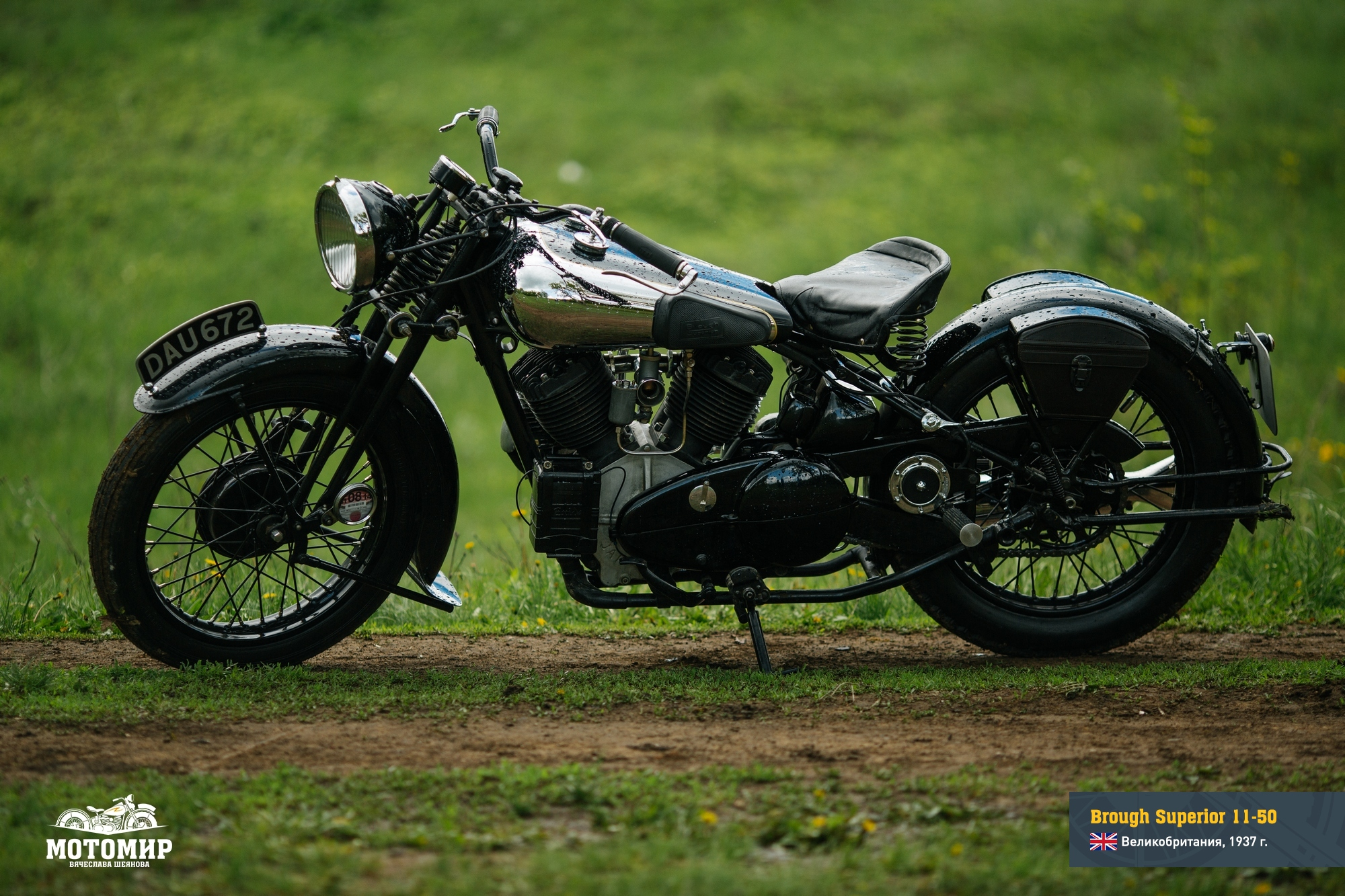 brough-superior-11-50-201509-web-09