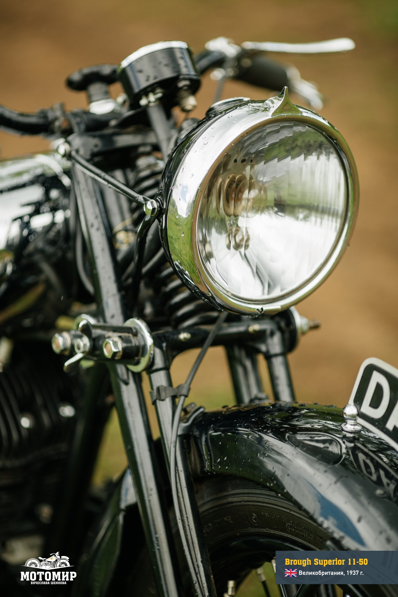brough-superior-11-50-201509-web-20