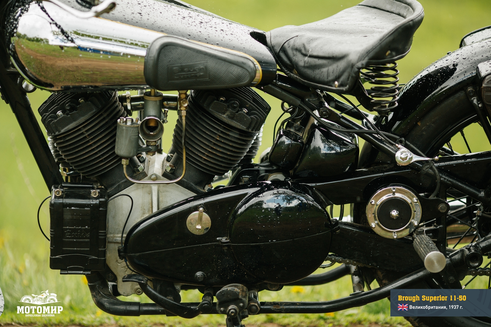 brough-superior-11-50-201509-web-24