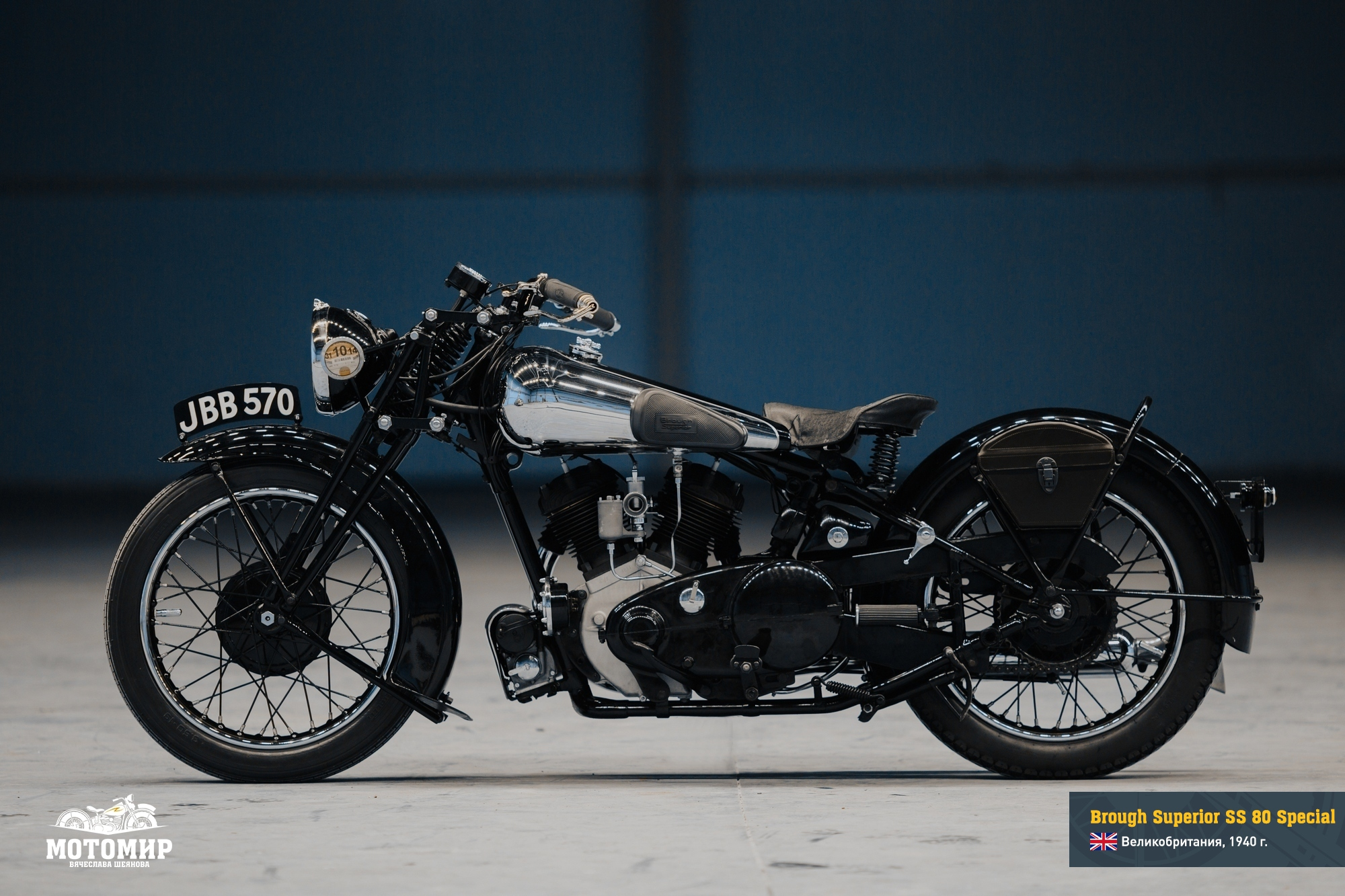 brough-superior-ss-80-201502-web-01