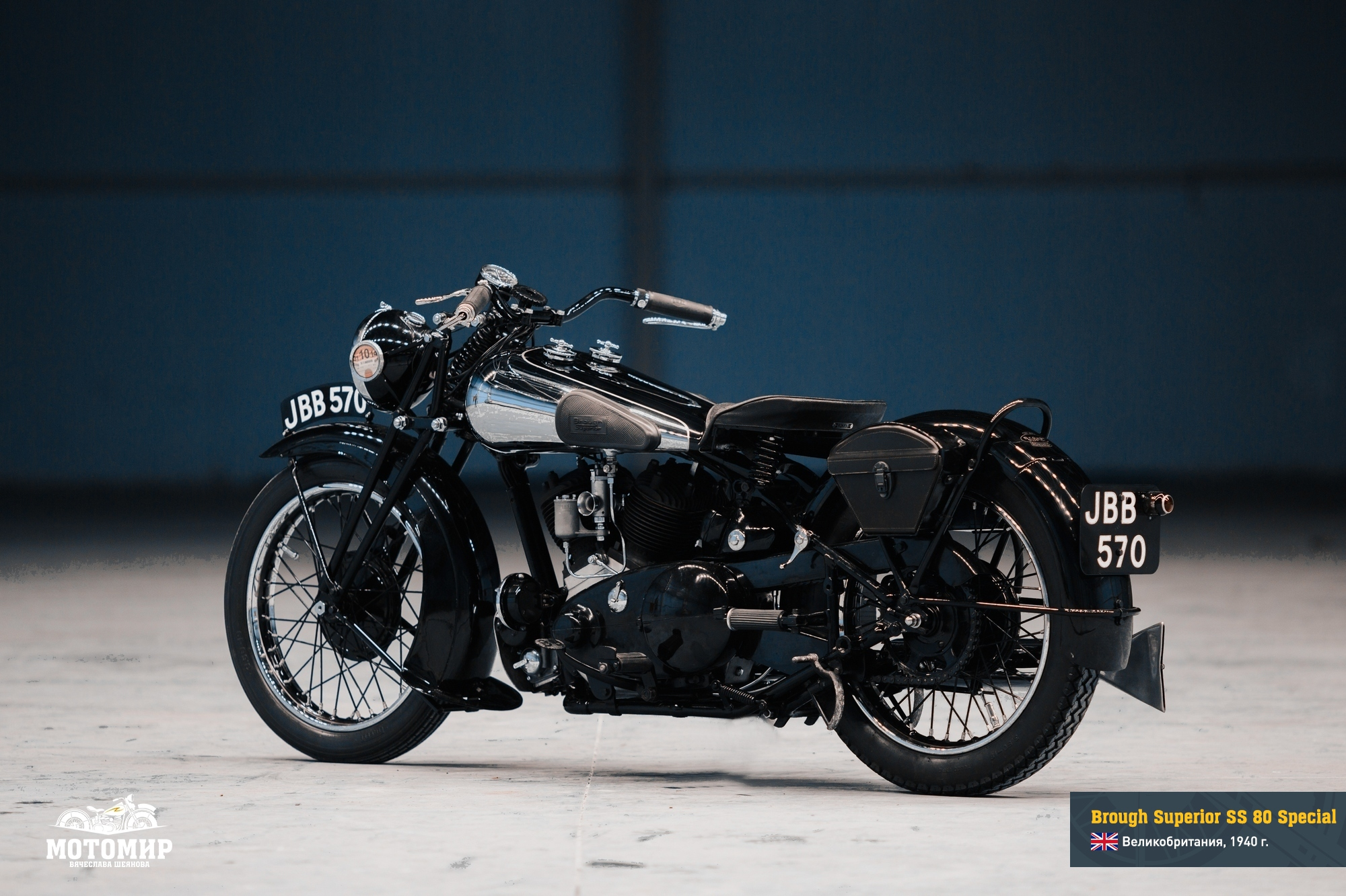 brough-superior-ss-80-201502-web-02