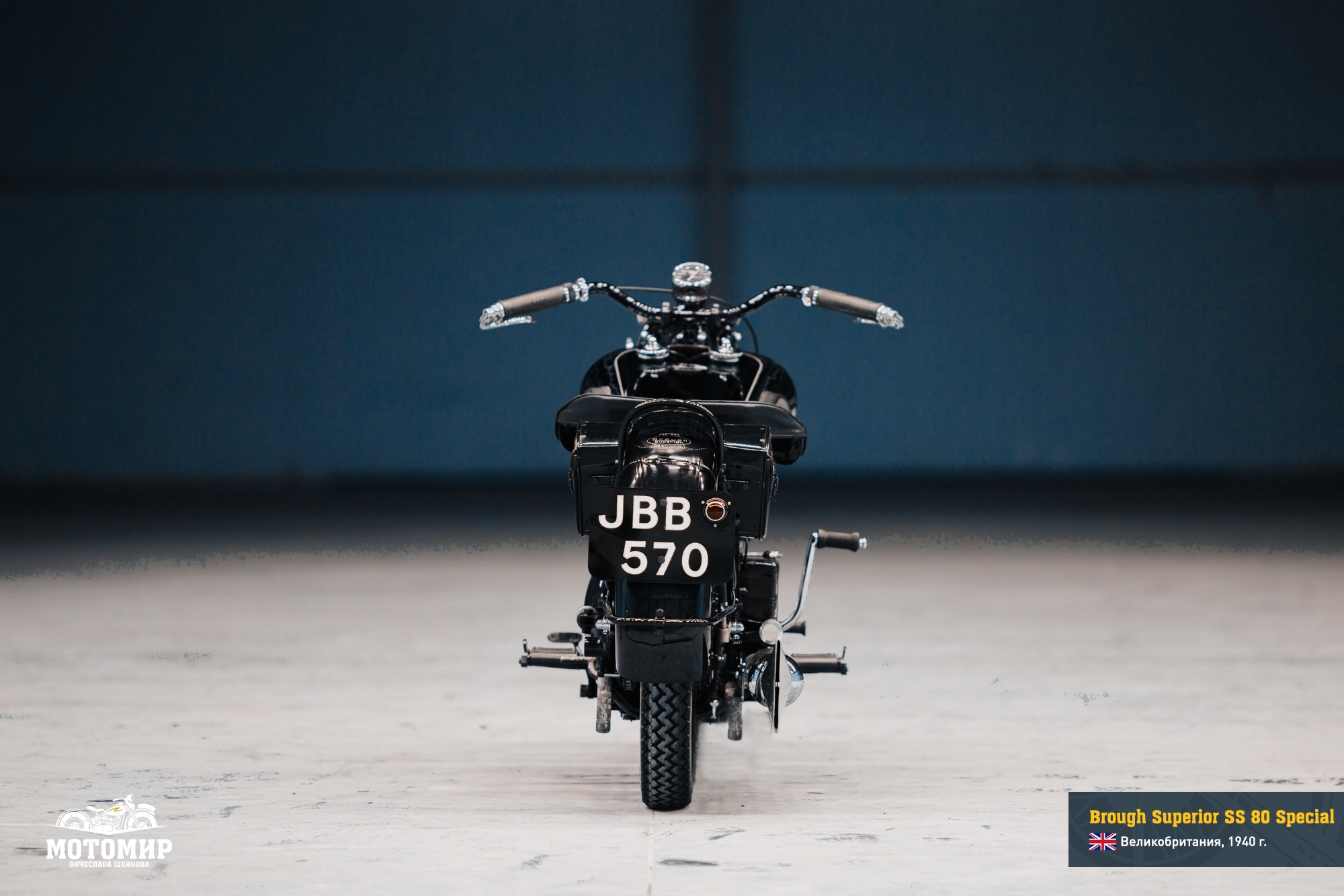 brough-superior-ss-80-201502-web-03