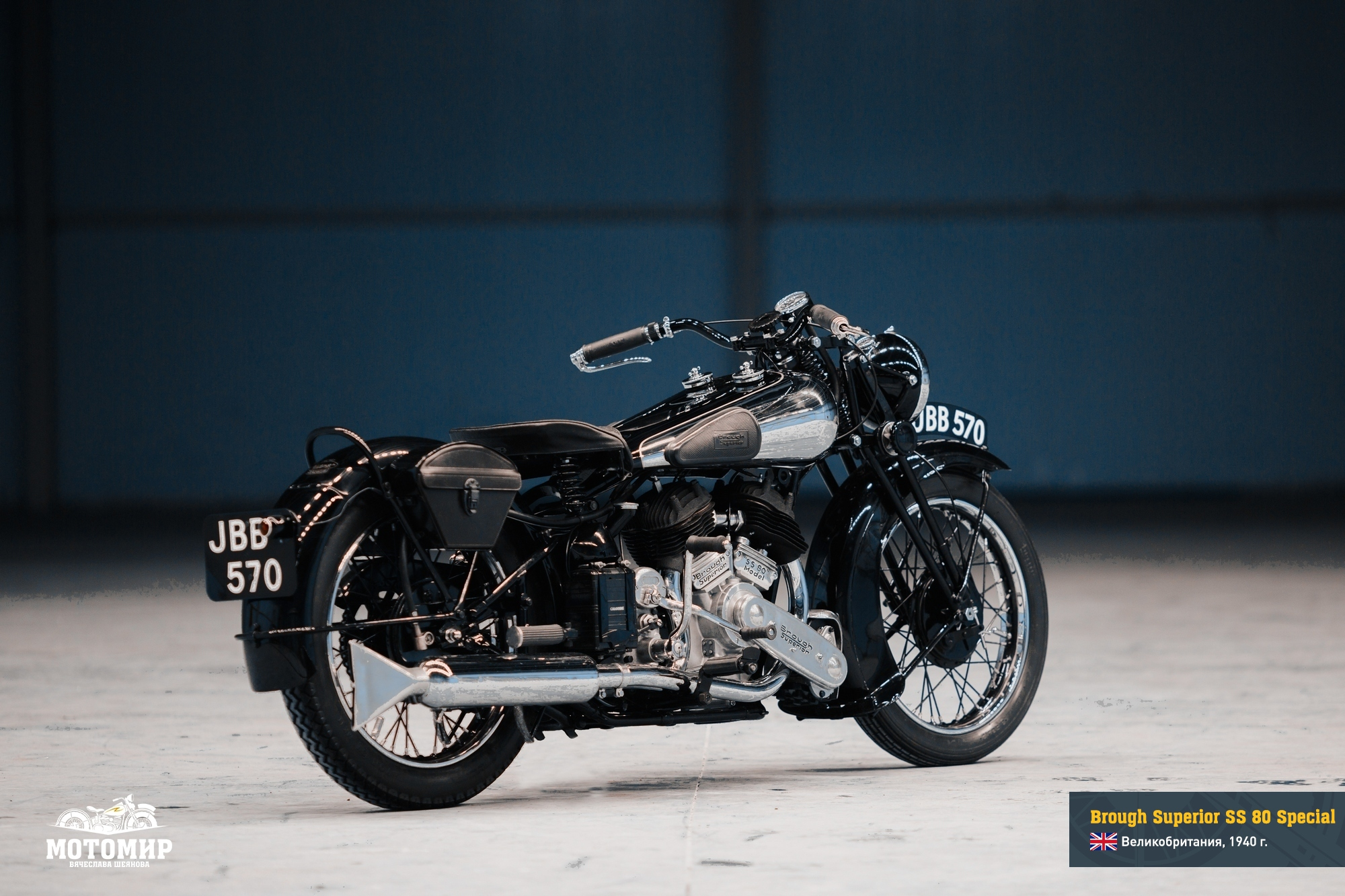 brough-superior-ss-80-201502-web-04