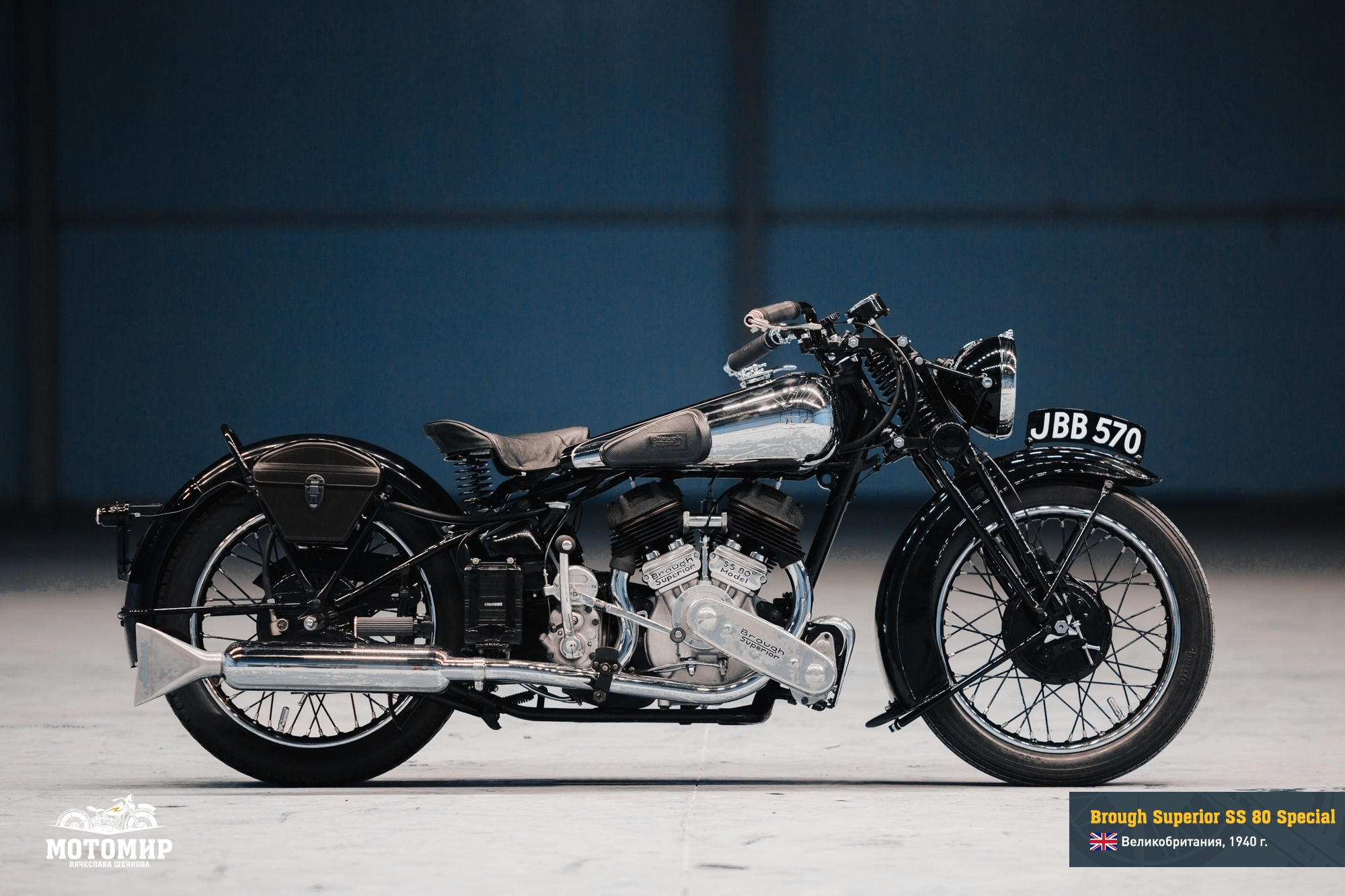brough-superior-ss-80-201502-web-05