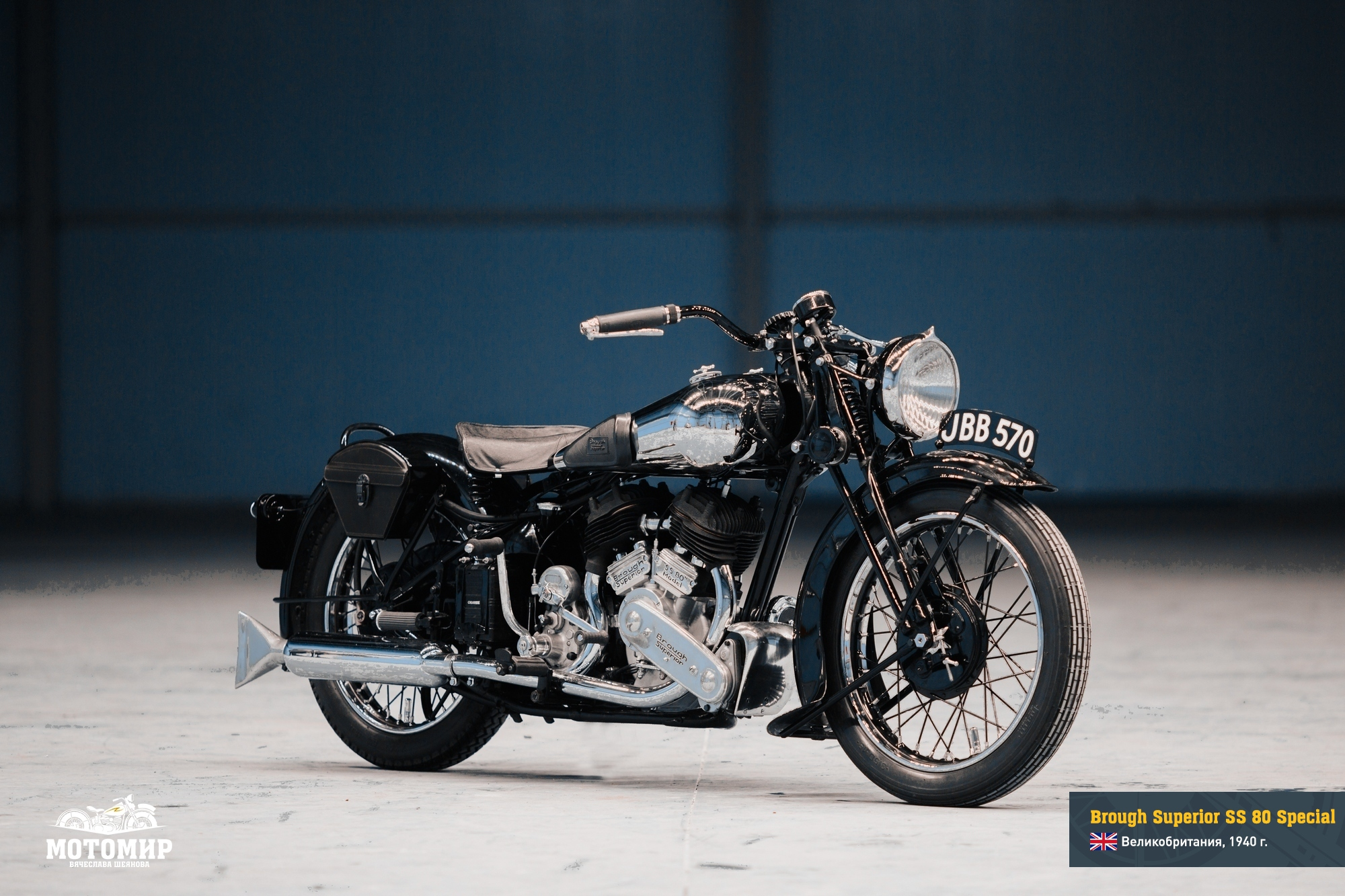 brough-superior-ss-80-201502-web-06