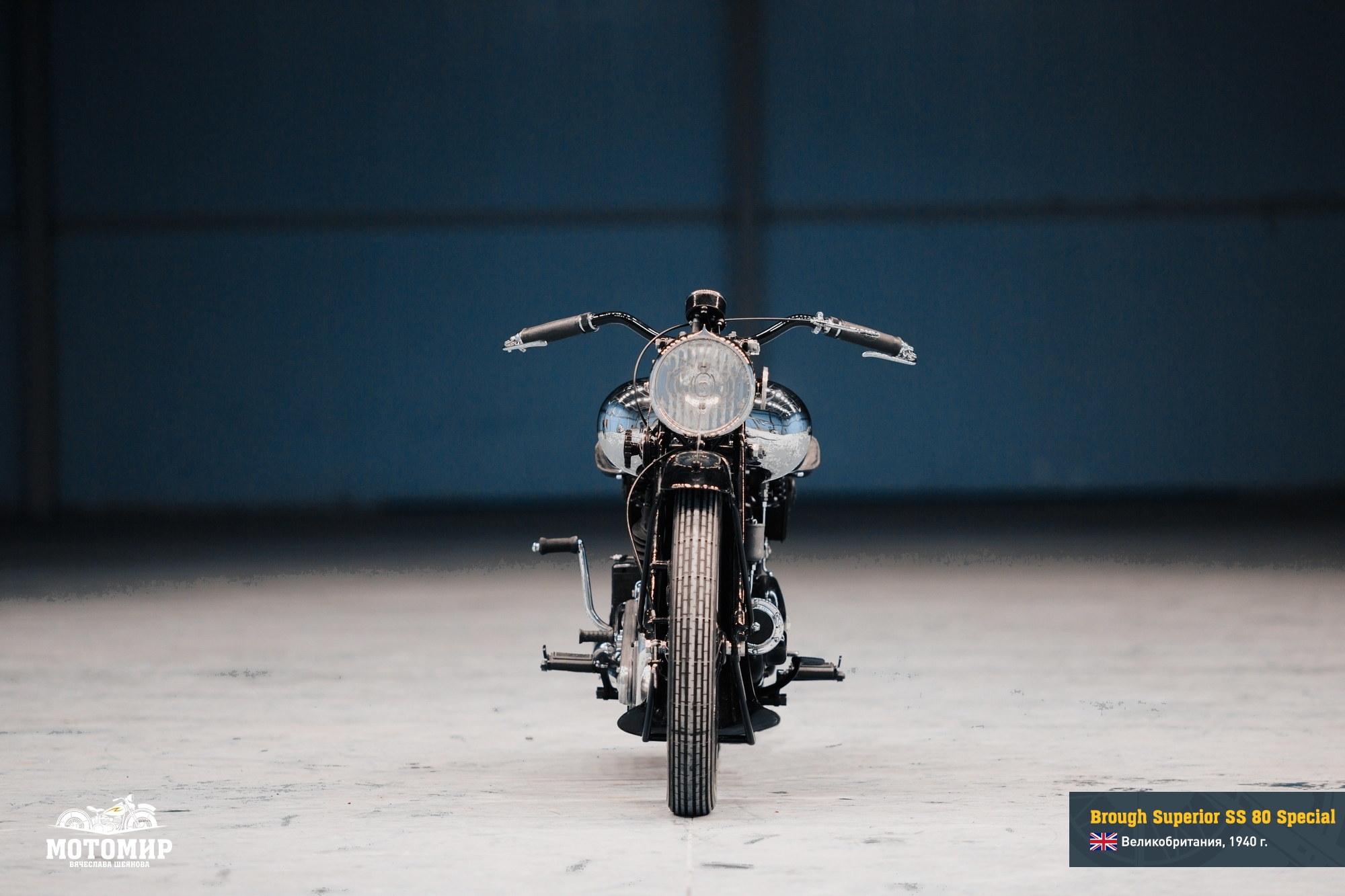 brough-superior-ss-80-201502-web-07