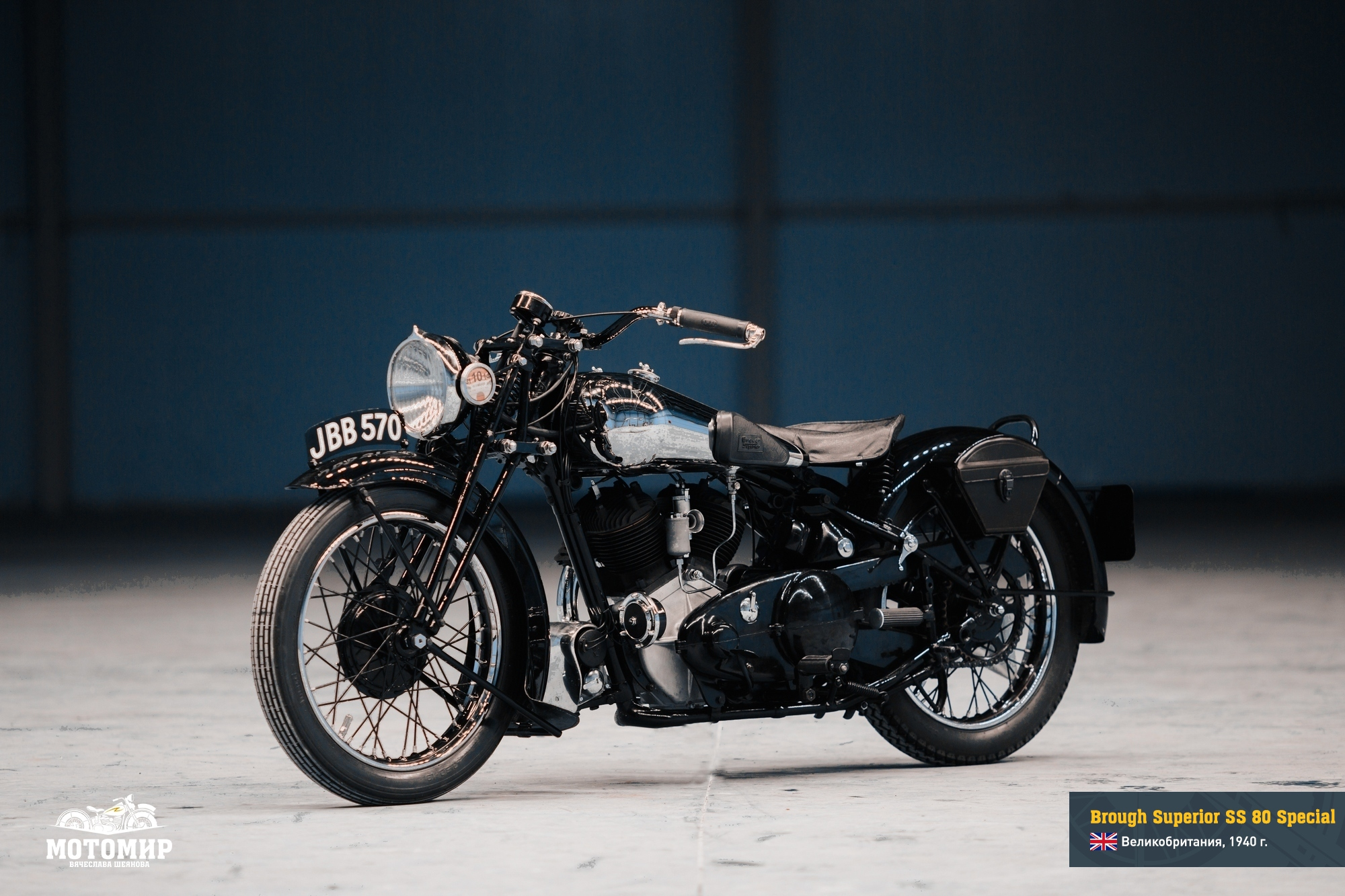brough-superior-ss-80-201502-web-08