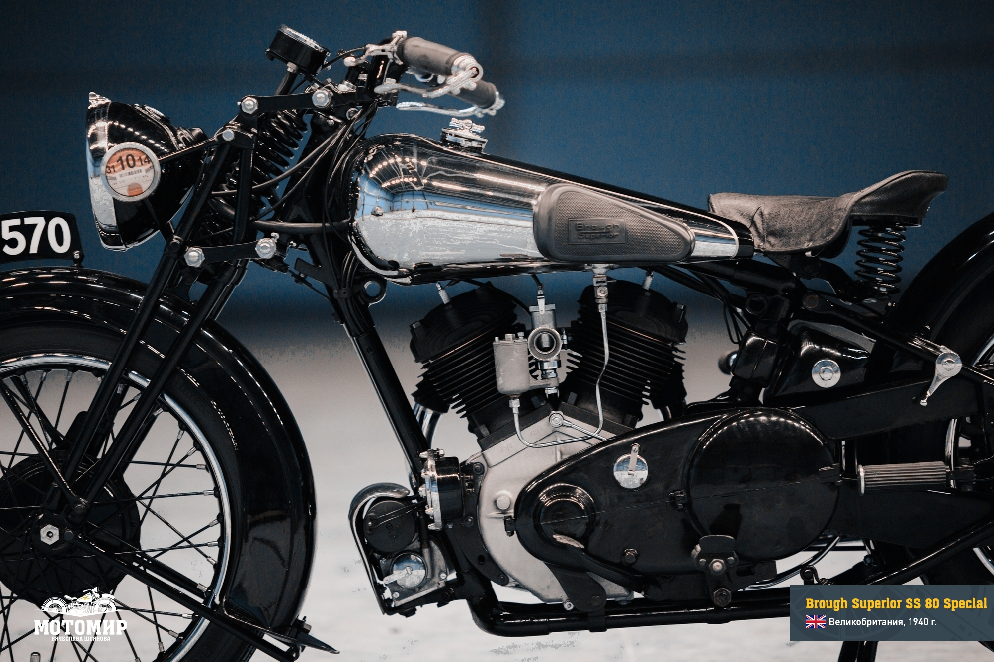 brough-superior-ss-80-201502-web-09