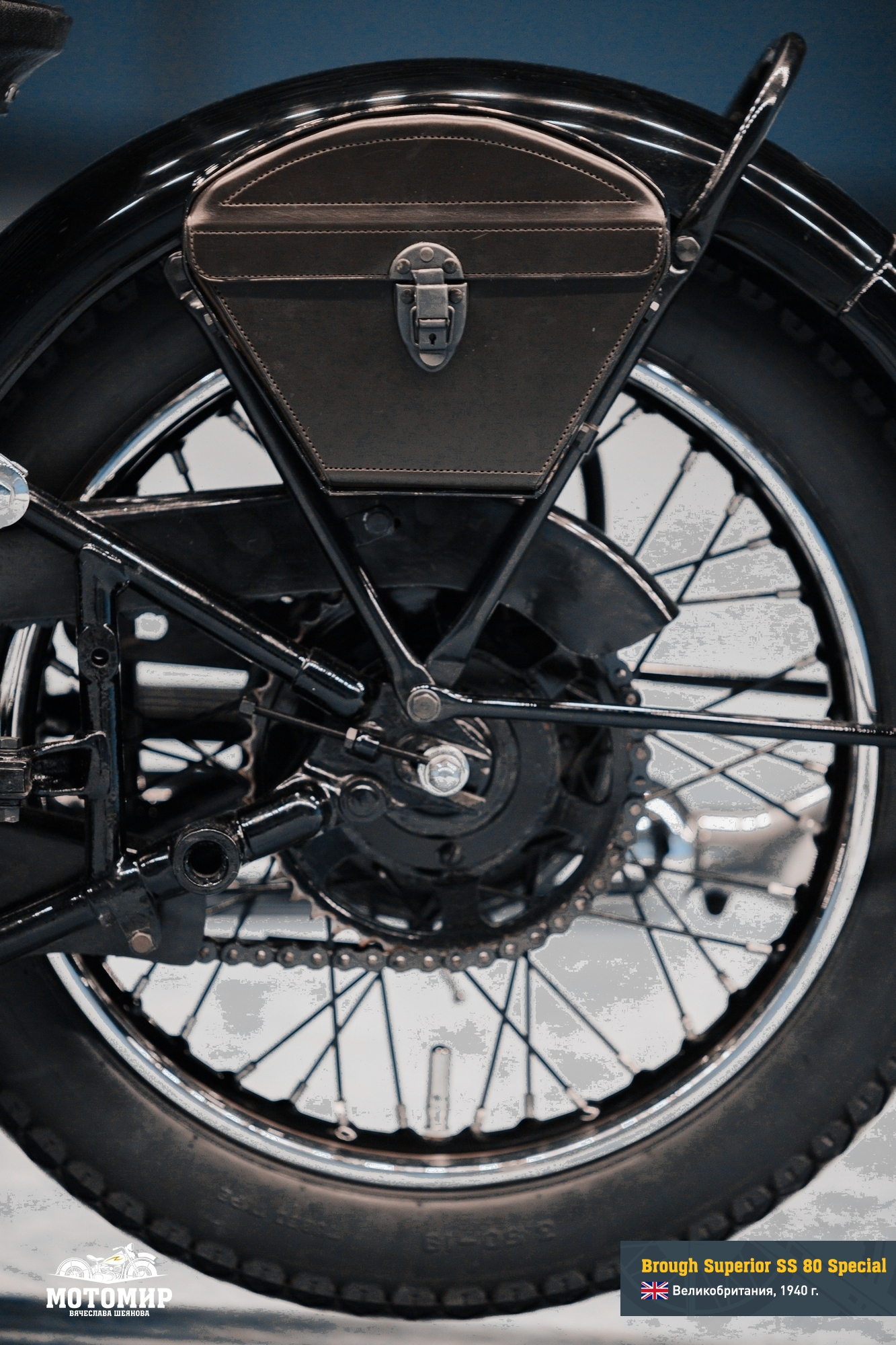 brough-superior-ss-80-201502-web-10