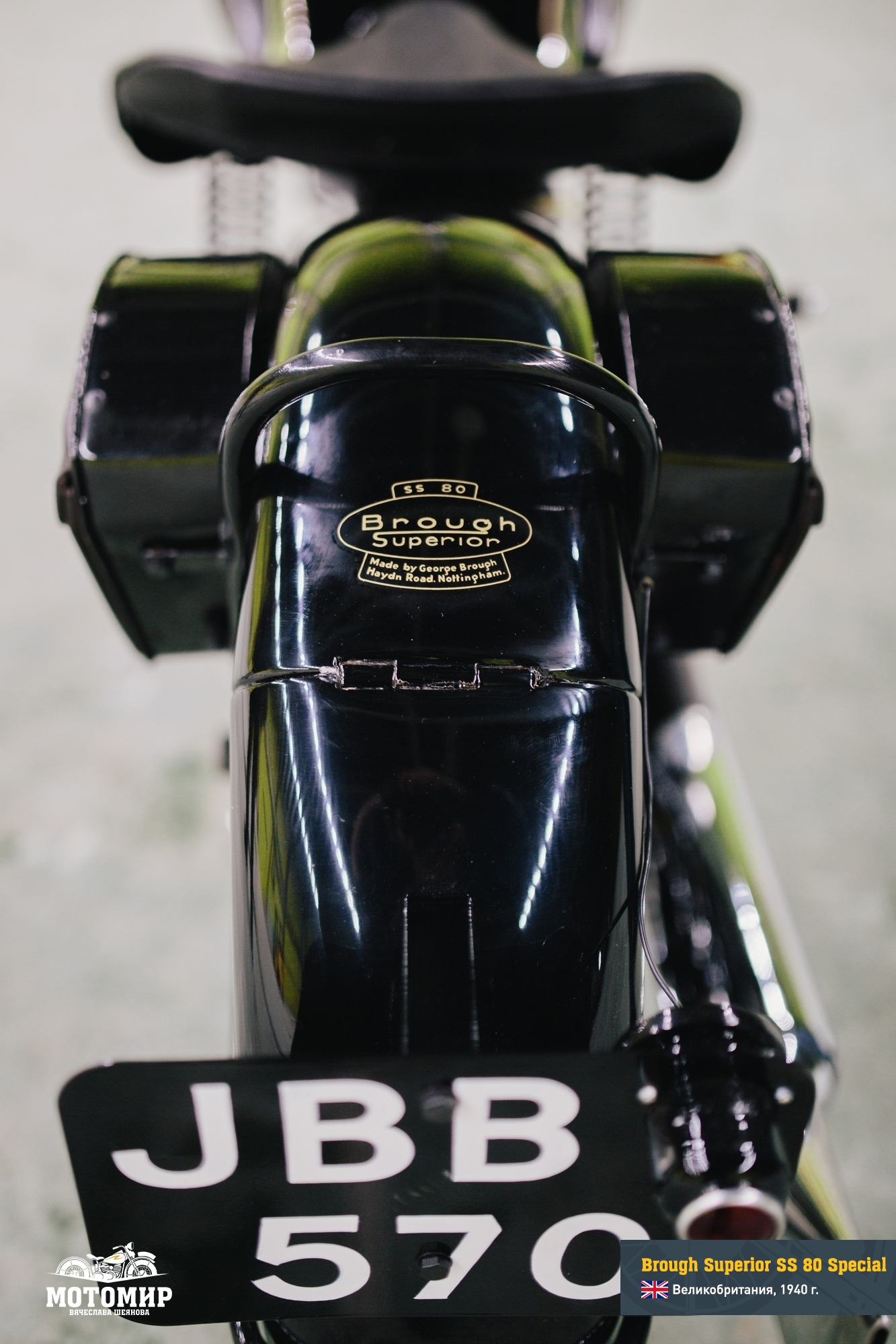 brough-superior-ss-80-201502-web-14