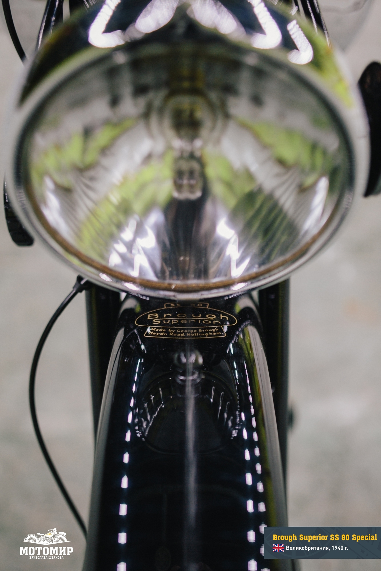 brough-superior-ss-80-201502-web-20