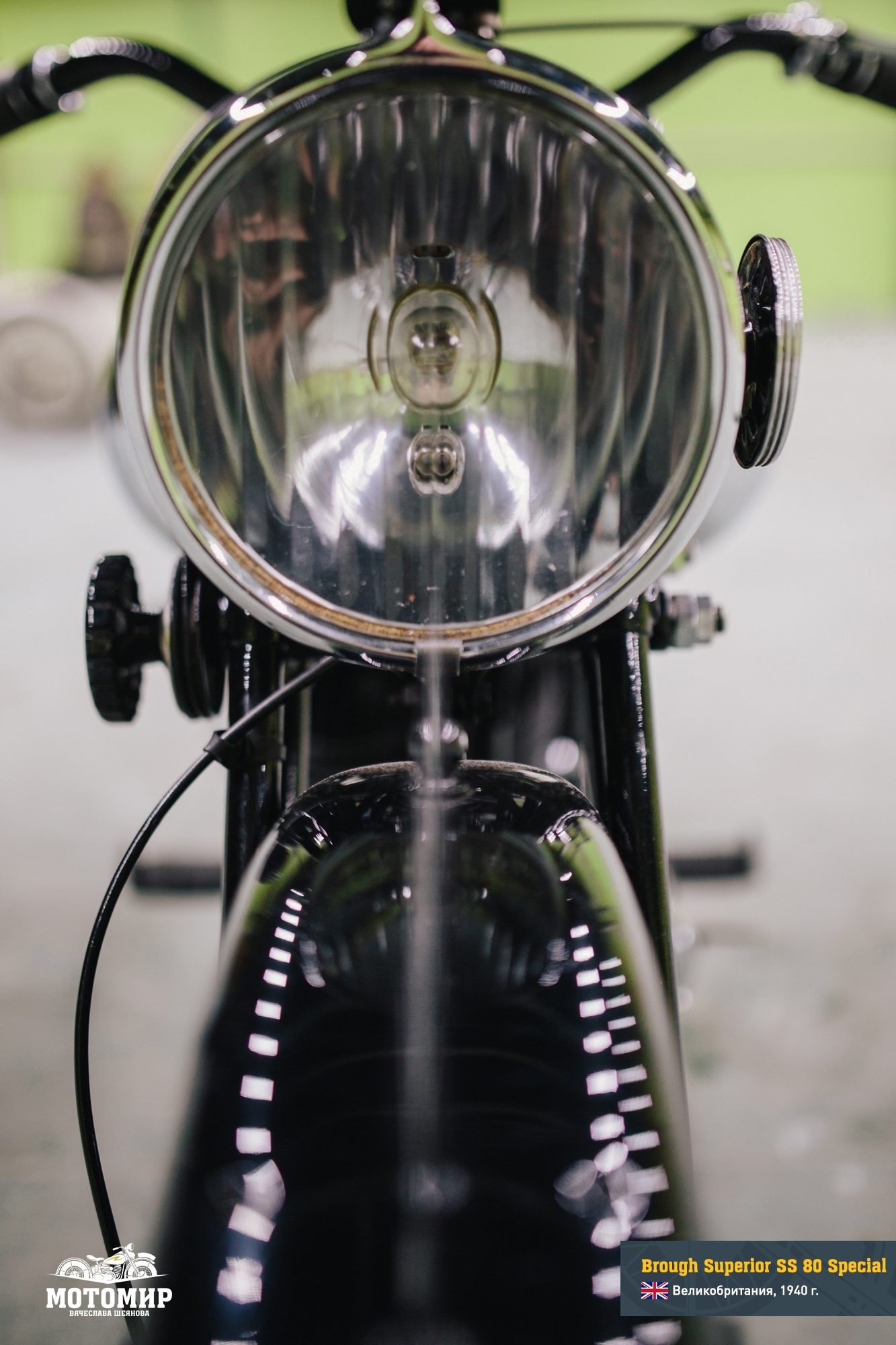 brough-superior-ss-80-201502-web-21