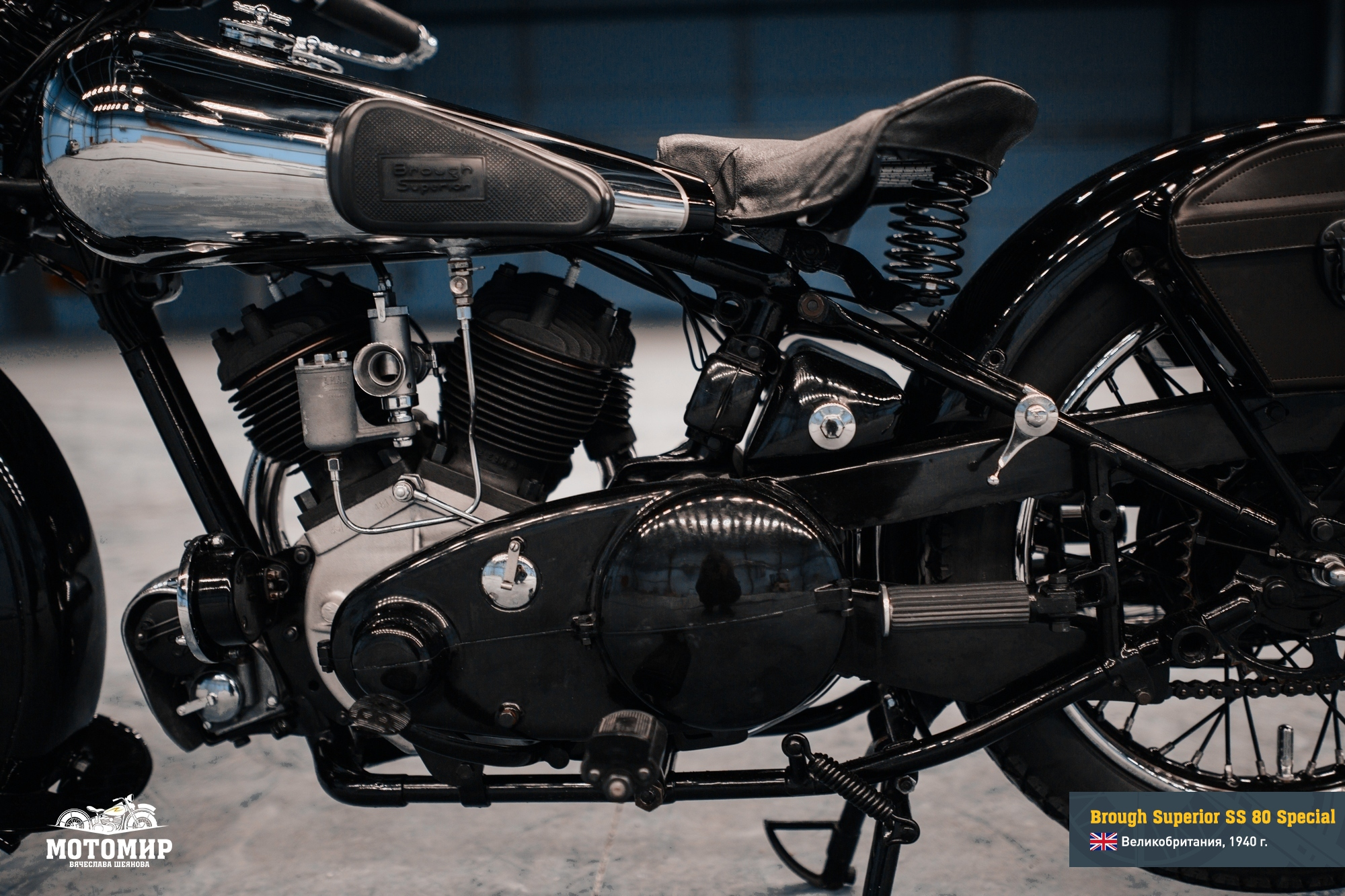 brough-superior-ss-80-201502-web-22
