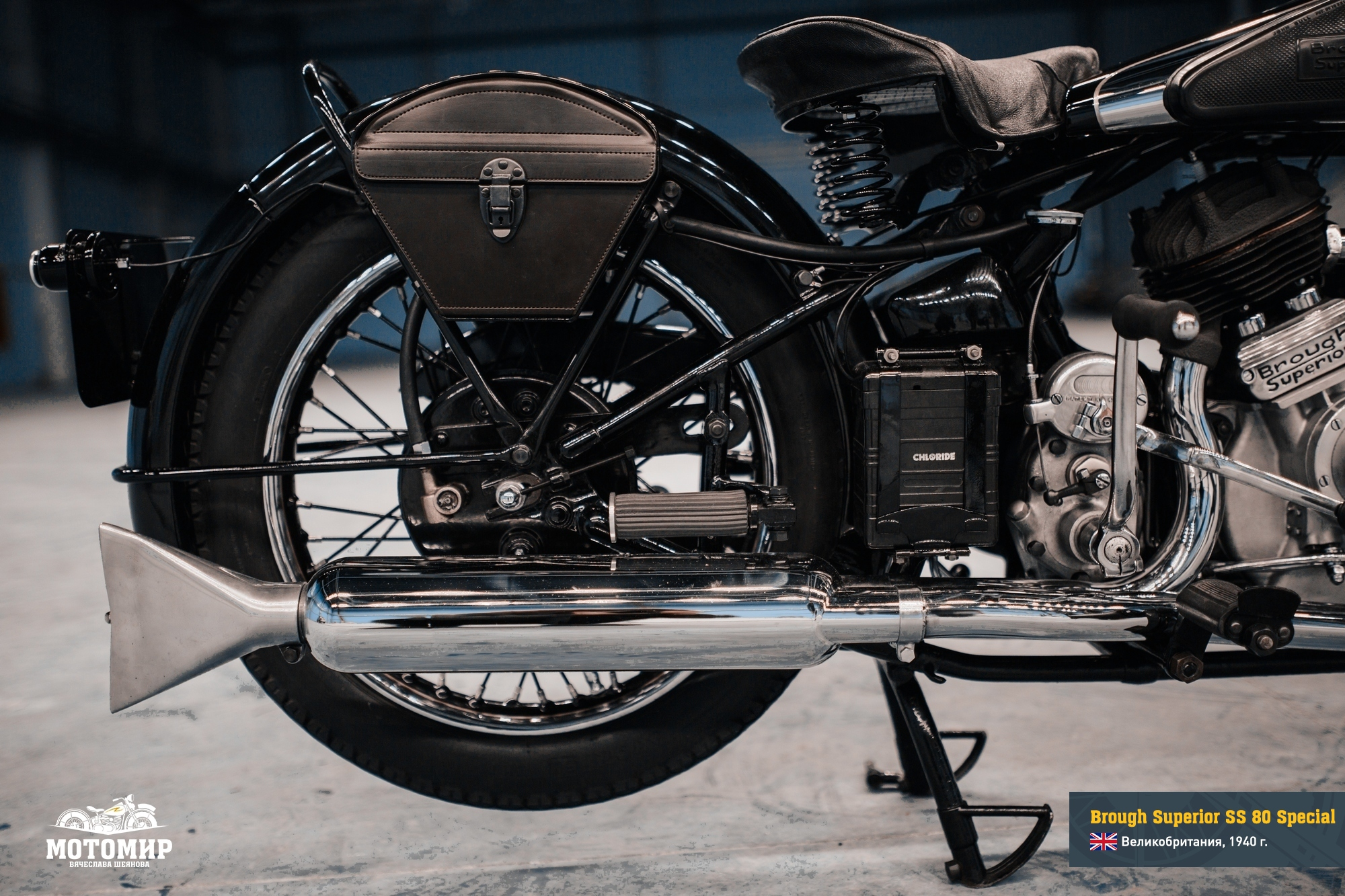 brough-superior-ss-80-201502-web-23