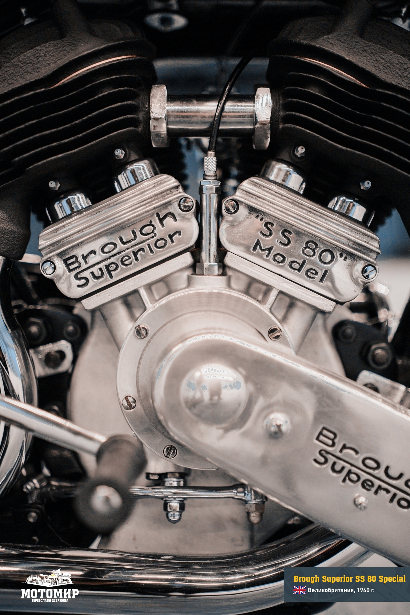 brough-superior-ss-80-201502-web-27