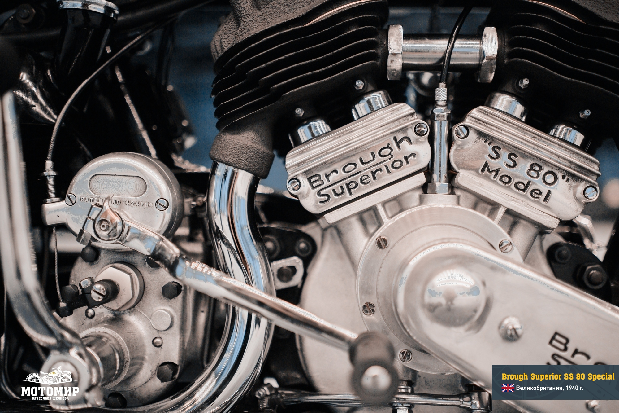 brough-superior-ss-80-201502-web-28