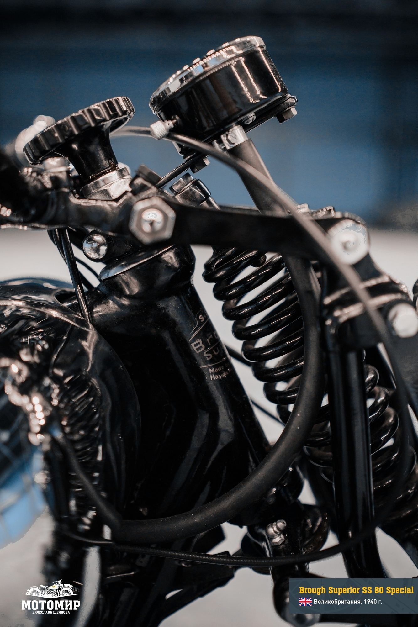 brough-superior-ss-80-201502-web-30
