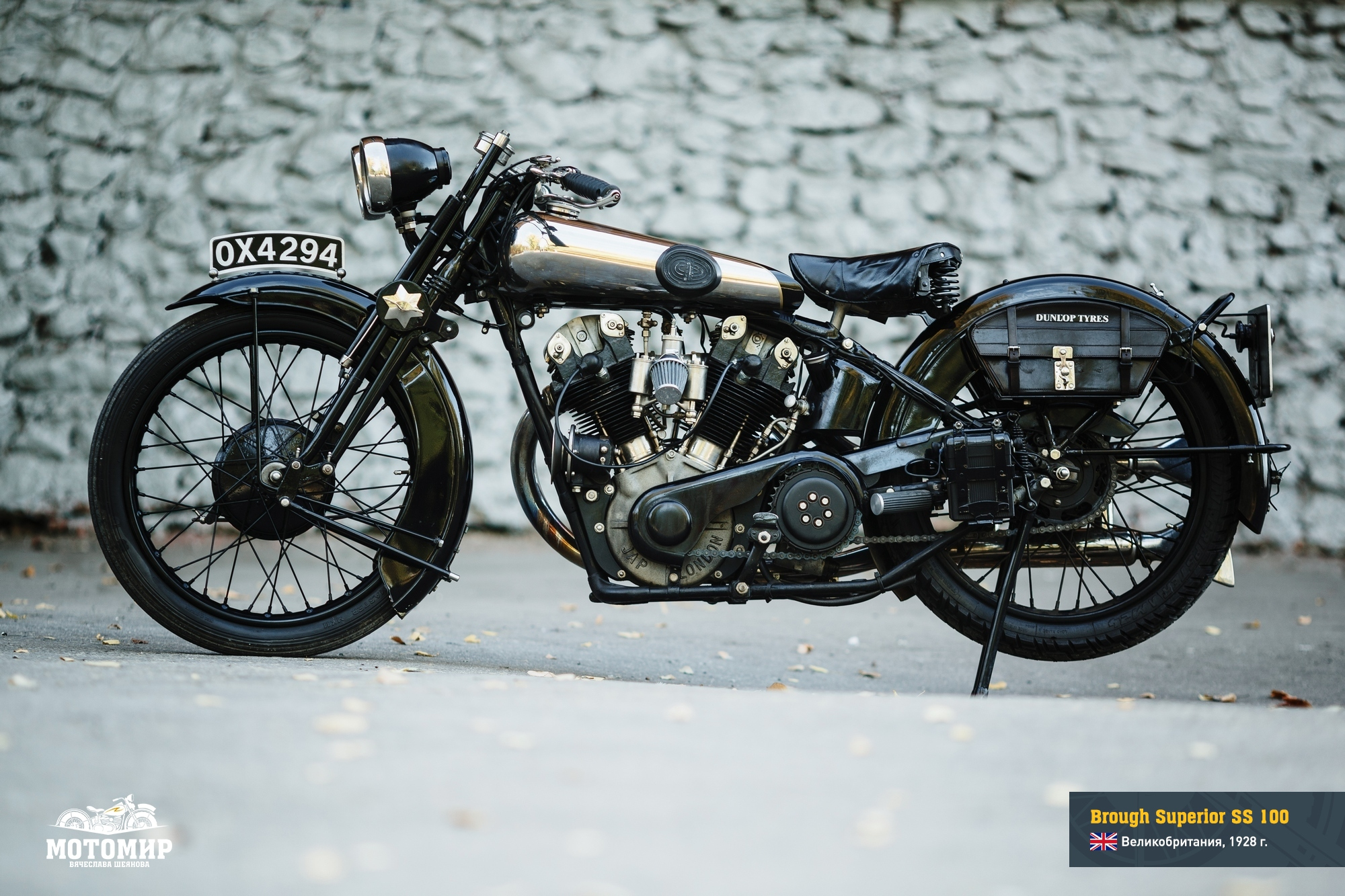 brough-superior-ss100-web-01