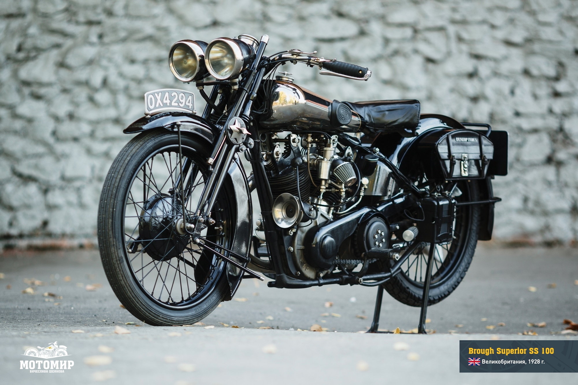 brough-superior-ss100-web-02
