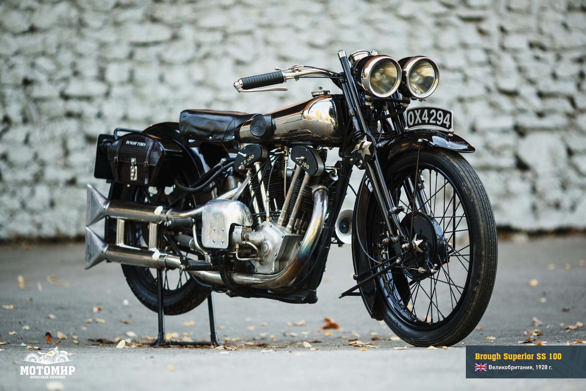 brough-superior-ss100-web-04