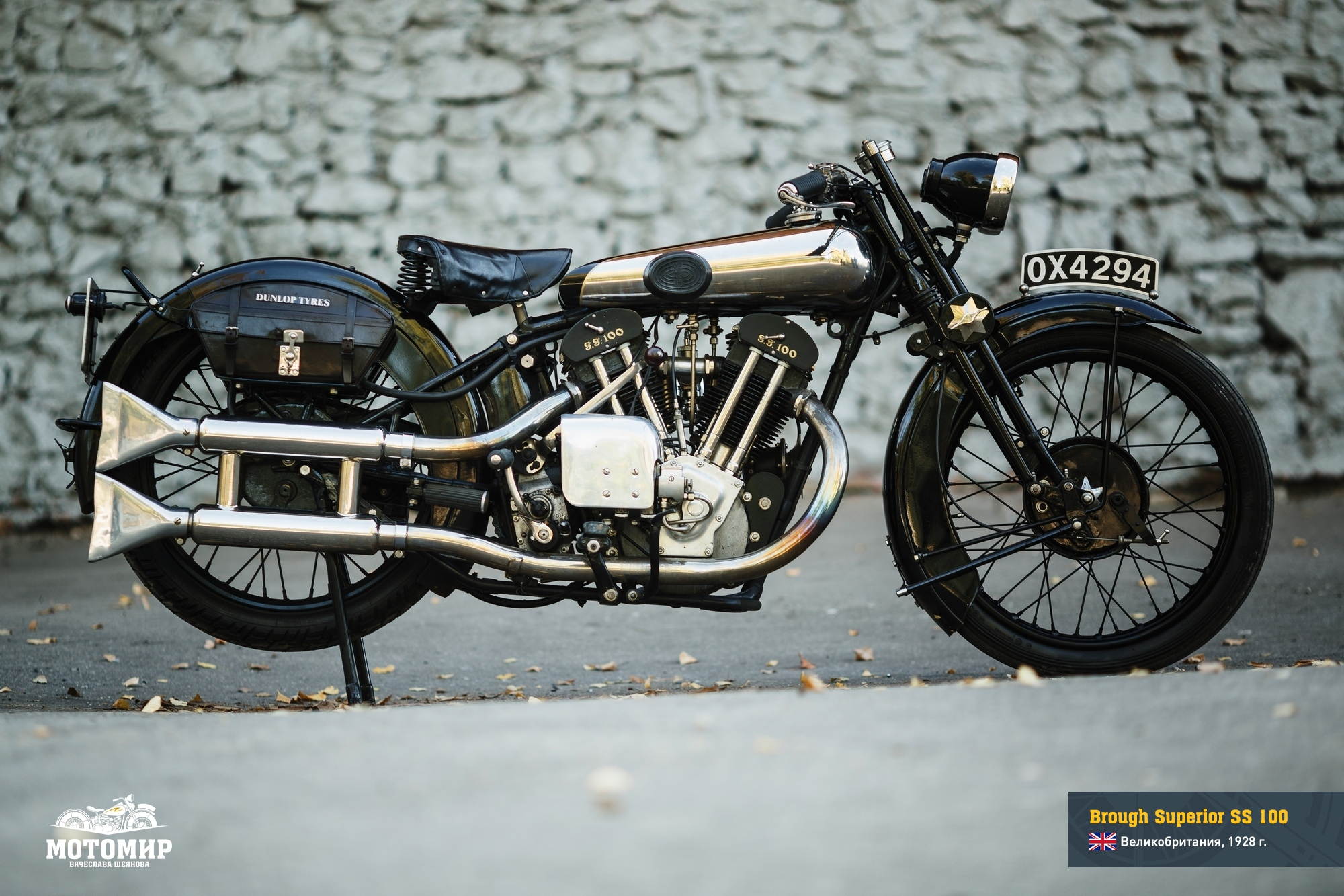 brough-superior-ss100-web-05
