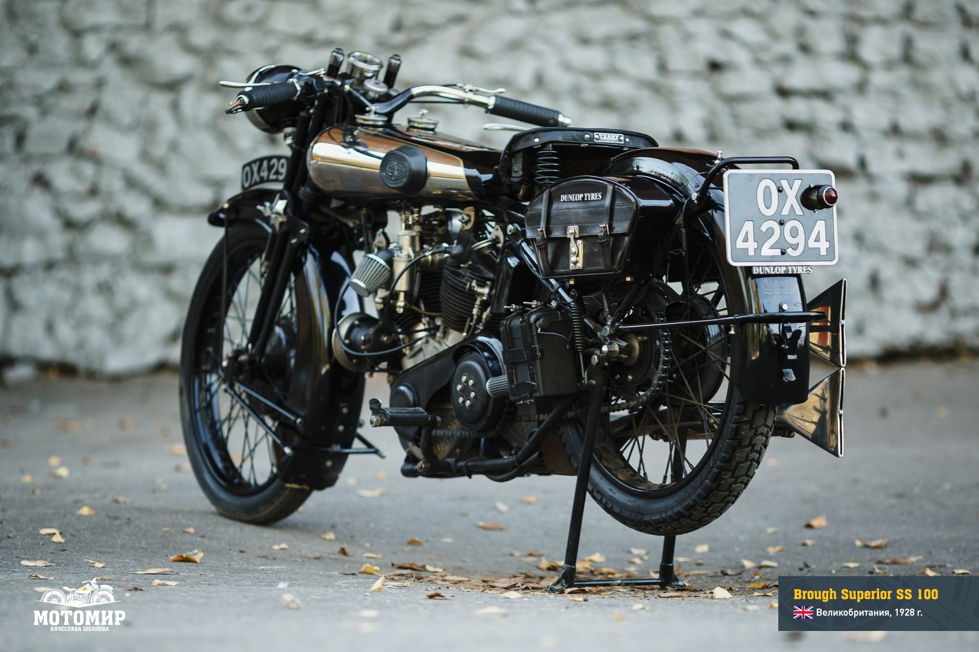 brough-superior-ss100-web-08