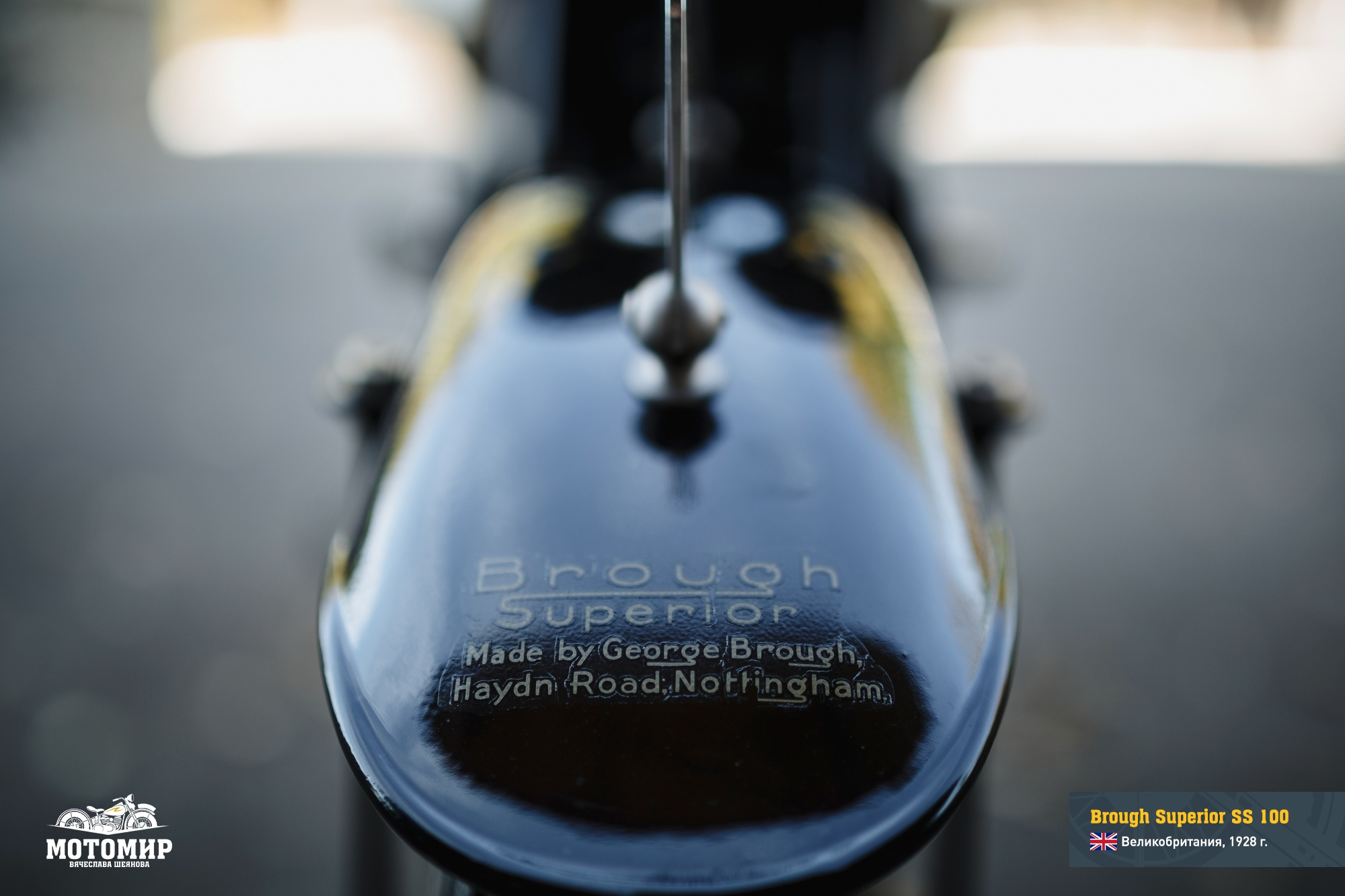 brough-superior-ss100-web-18