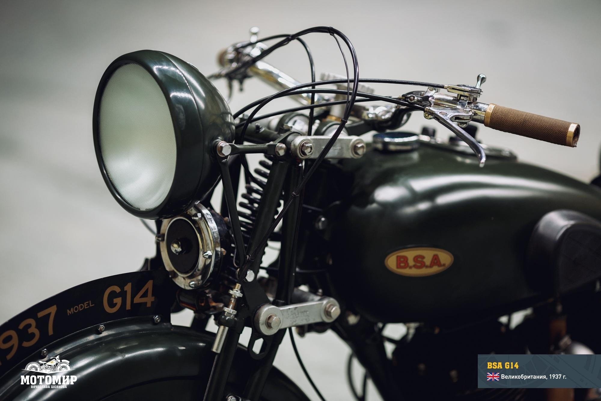 bsa-g14-1937-201504-web-10