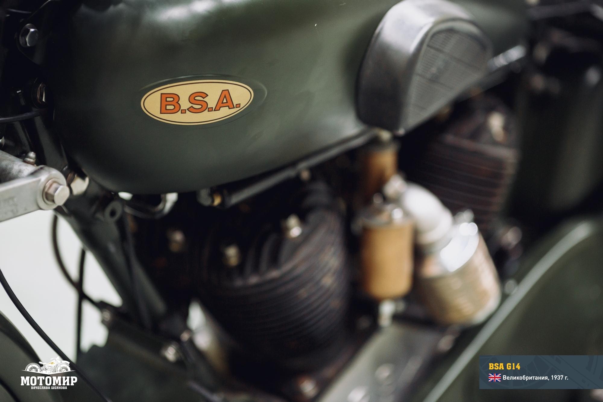 bsa-g14-1937-201504-web-16