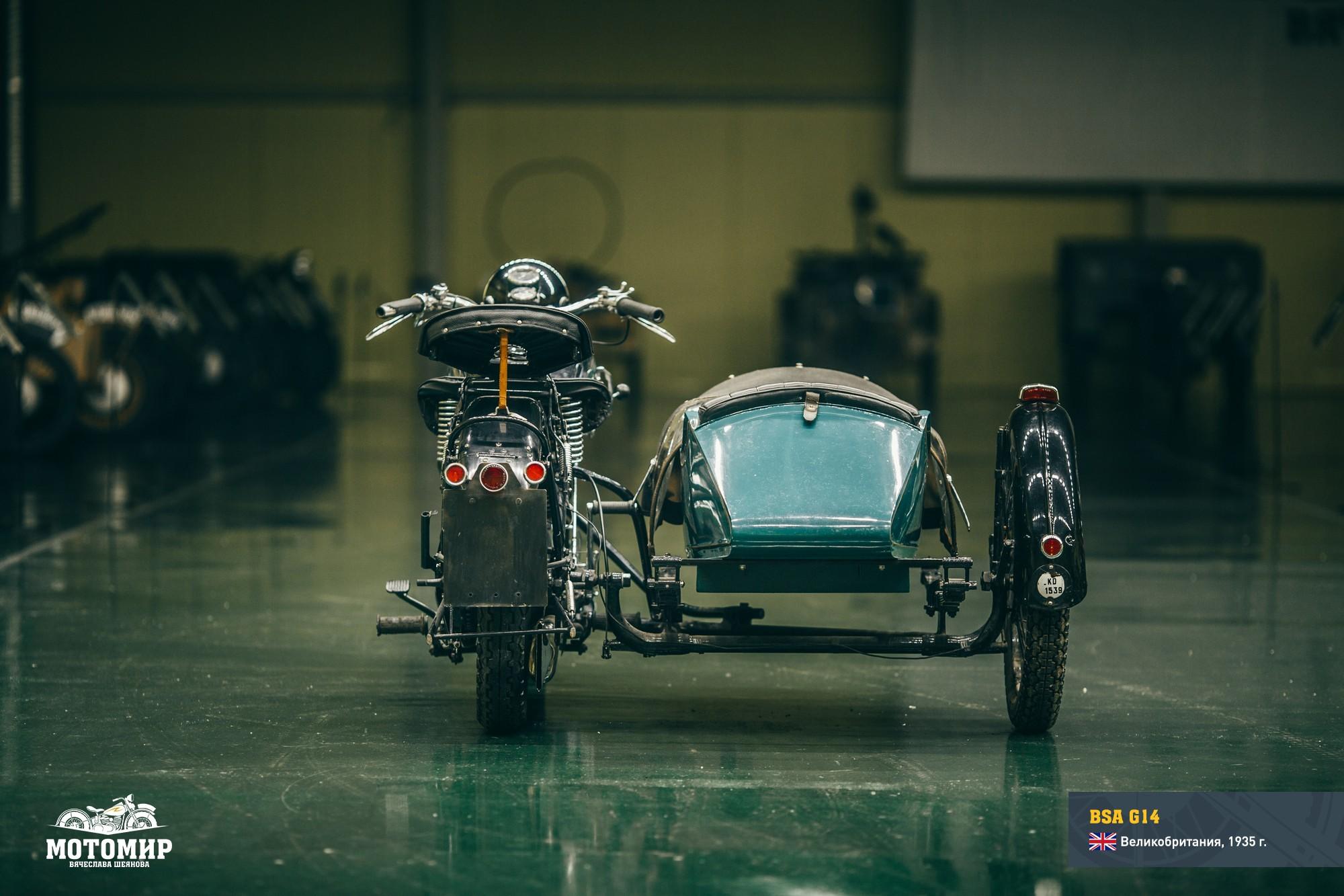 bsa-g14-sidecar-201604-web-08