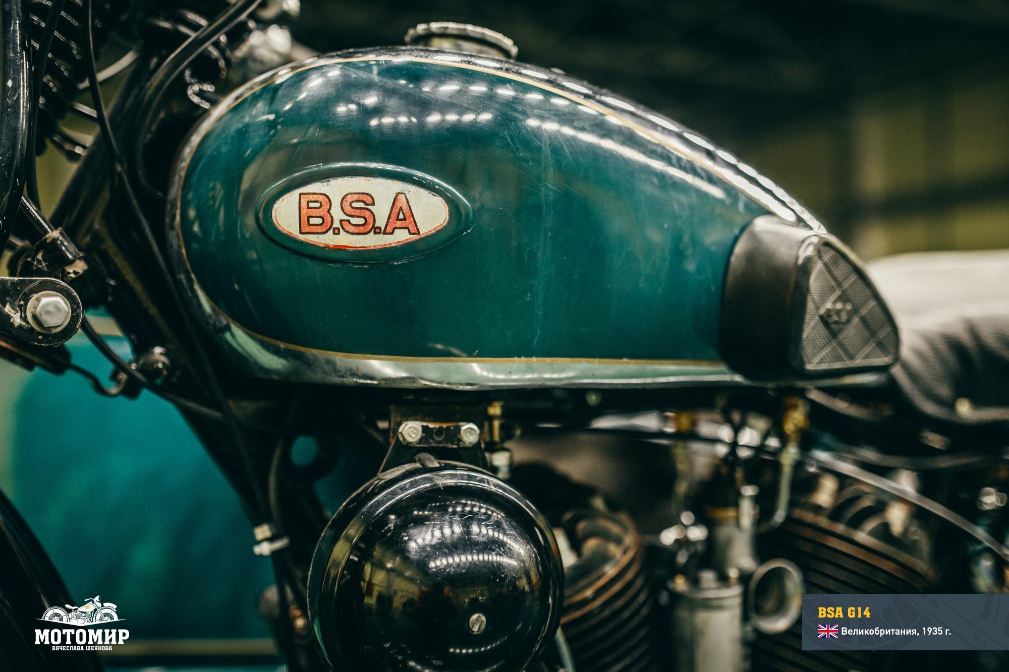 bsa-g14-sidecar-201604-web-11