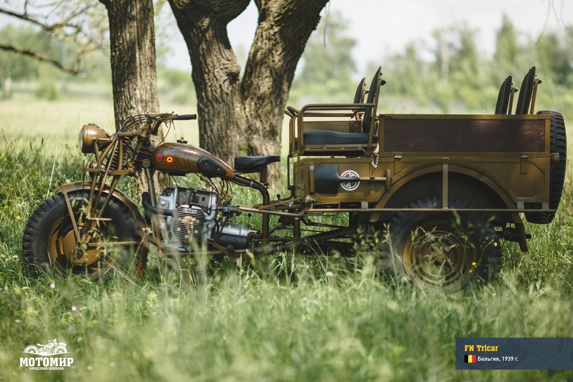 fn-tricar-201506-web-02