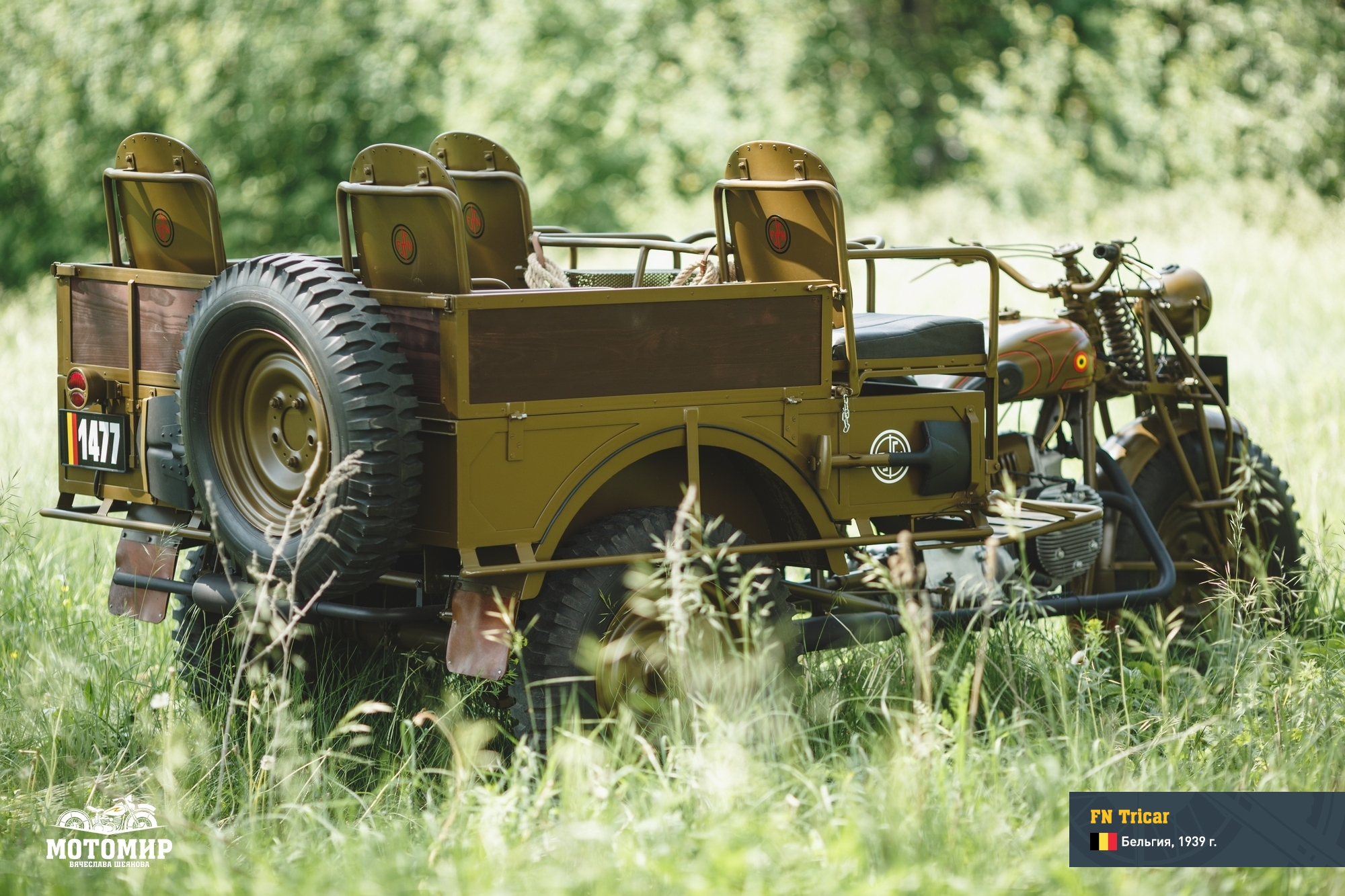 fn-tricar-201506-web-05