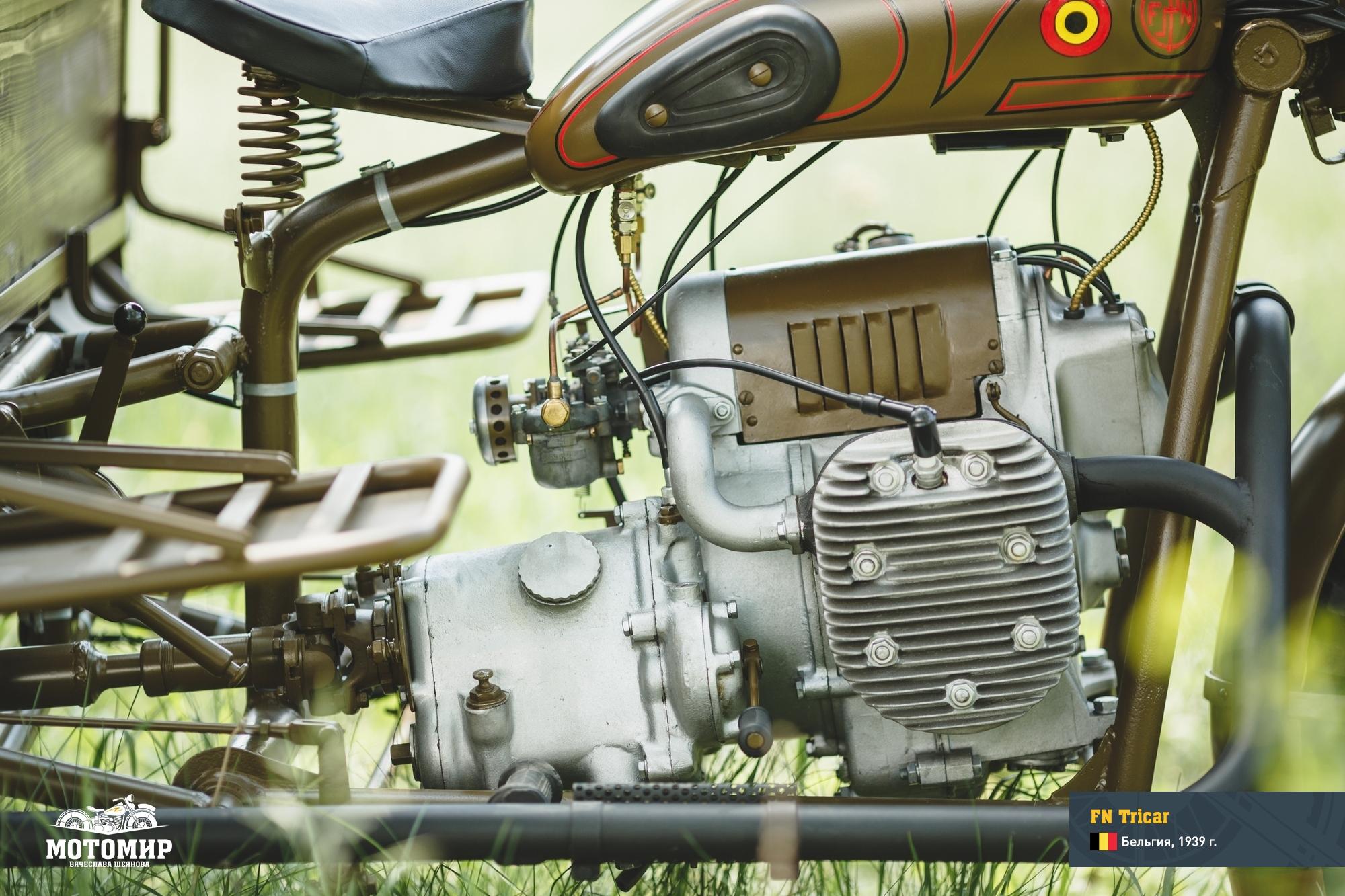 fn-tricar-201506-web-13