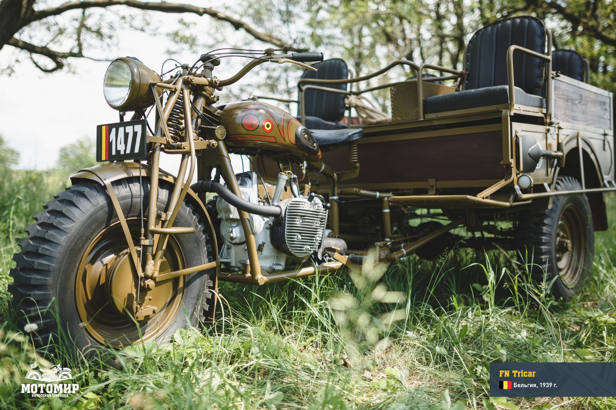 fn-tricar-201506-web-20