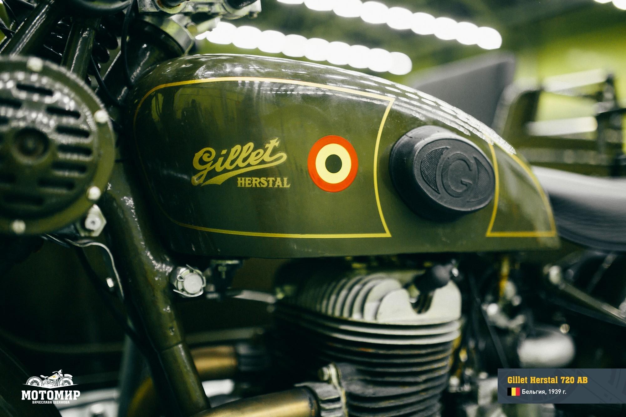 gillet-herstal-720-ab-201512-web-10